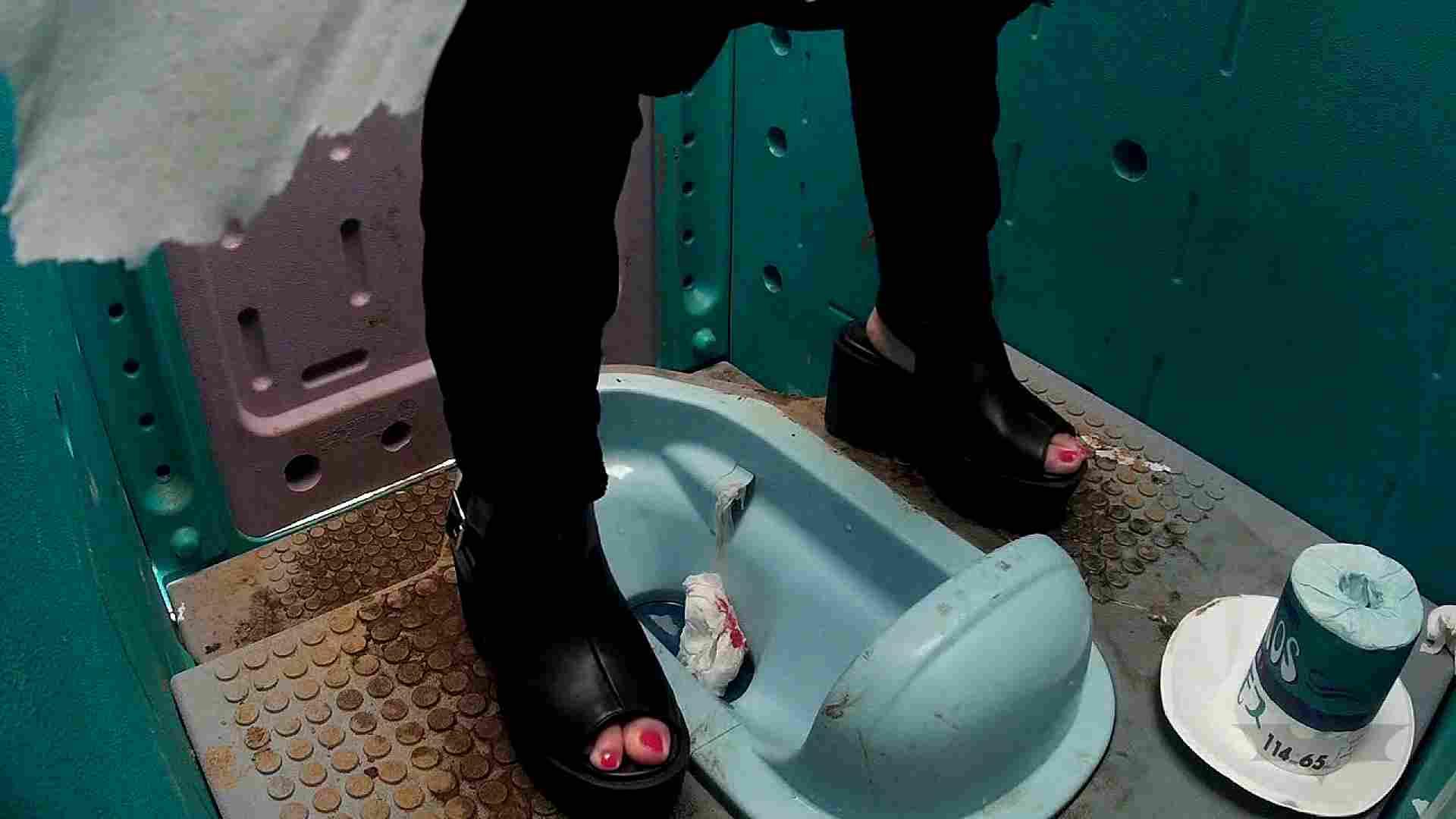 痴態洗面所 Vol.06 中が「マジヤバいヨネ!」洗面所 お姉さん攻略 オマンコ動画キャプチャ 84画像 27