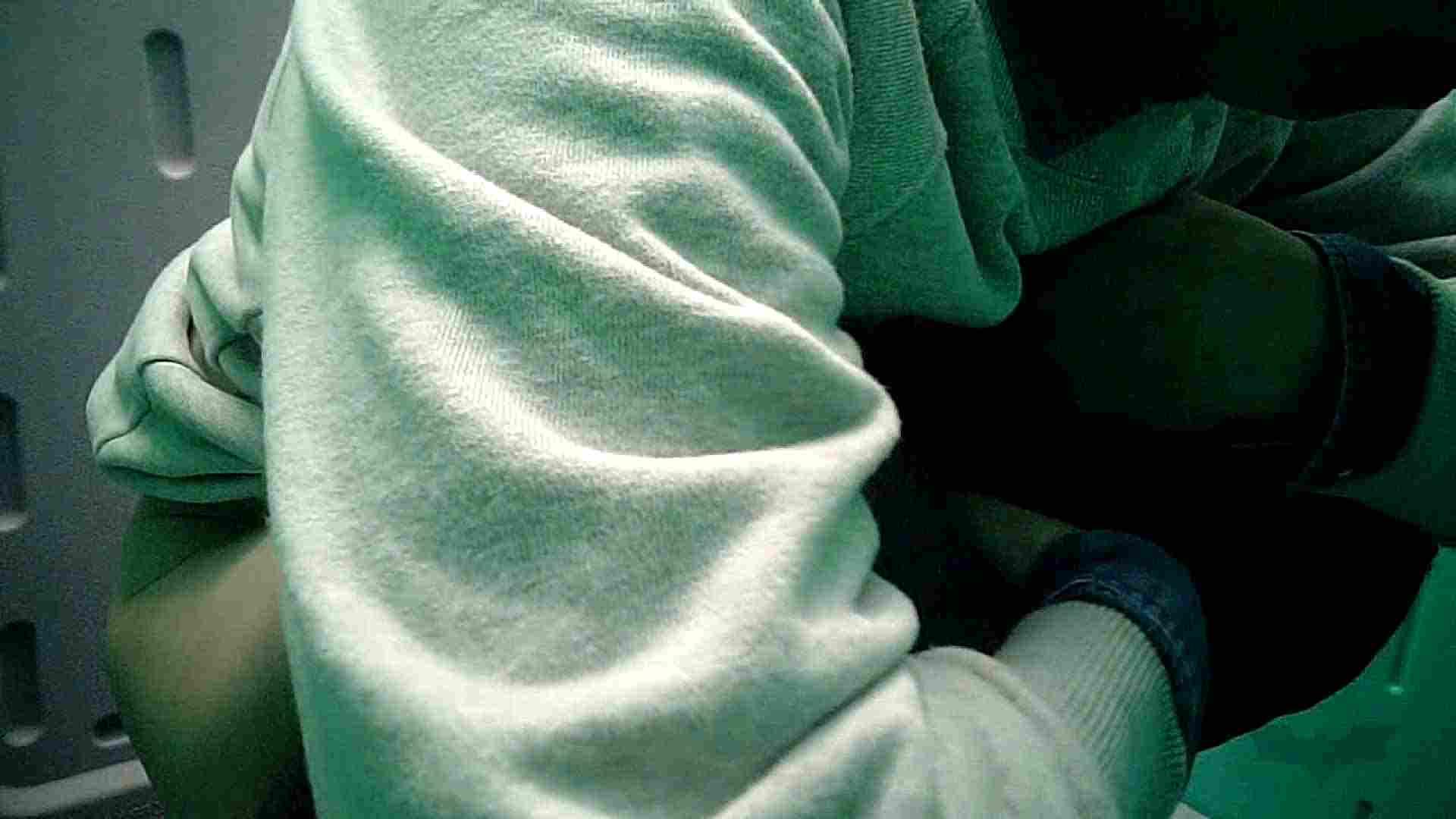 痴態洗面所 Vol.08 たっぷり汚トイレ 洗面所 ワレメ動画紹介 96画像 69