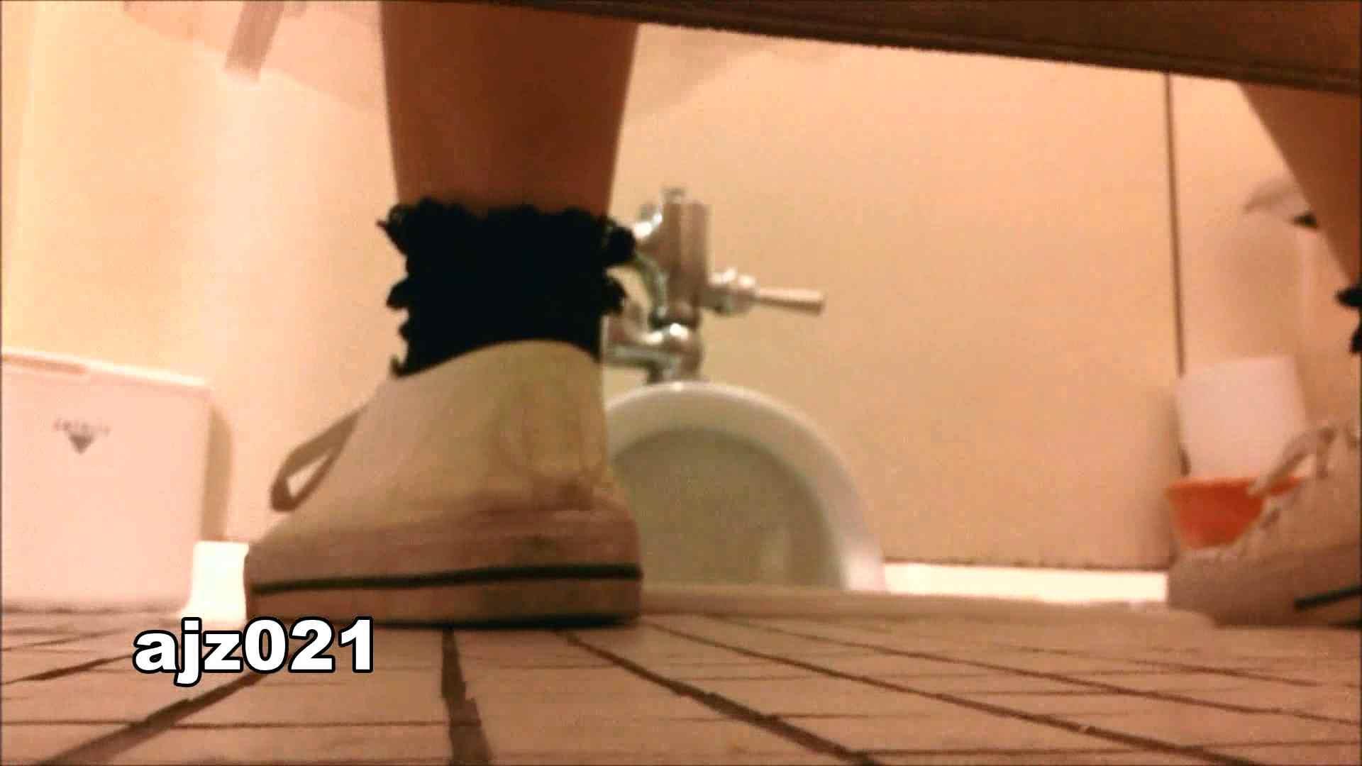 某有名大学女性洗面所 vol.21 排泄 AV無料動画キャプチャ 81画像 7