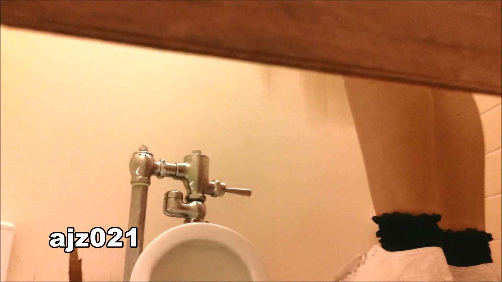 某有名大学女性洗面所 vol.21 和式で・・・ 戯れ無修正画像 81画像 14