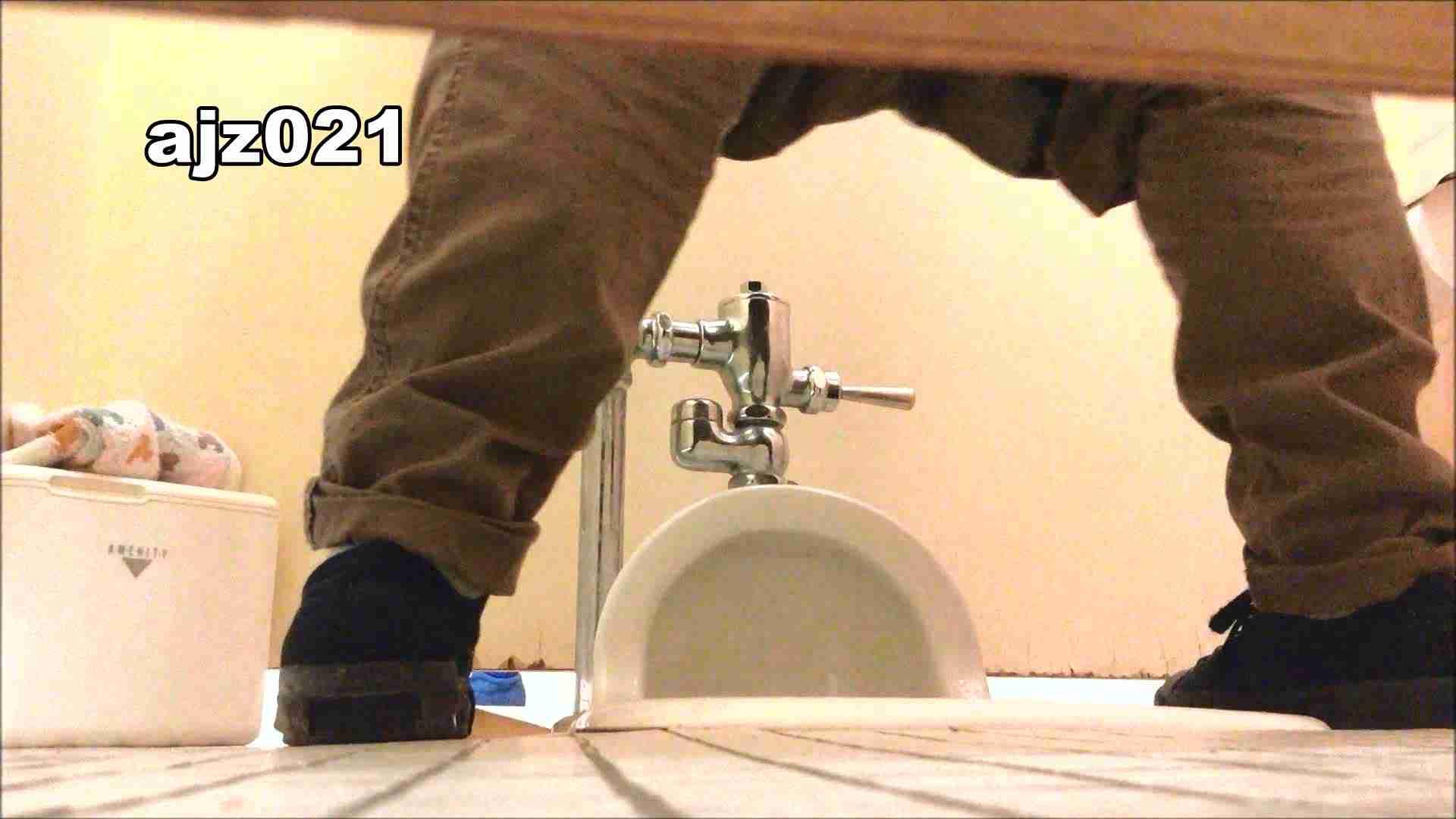 某有名大学女性洗面所 vol.21 潜入 オマンコ動画キャプチャ 81画像 37