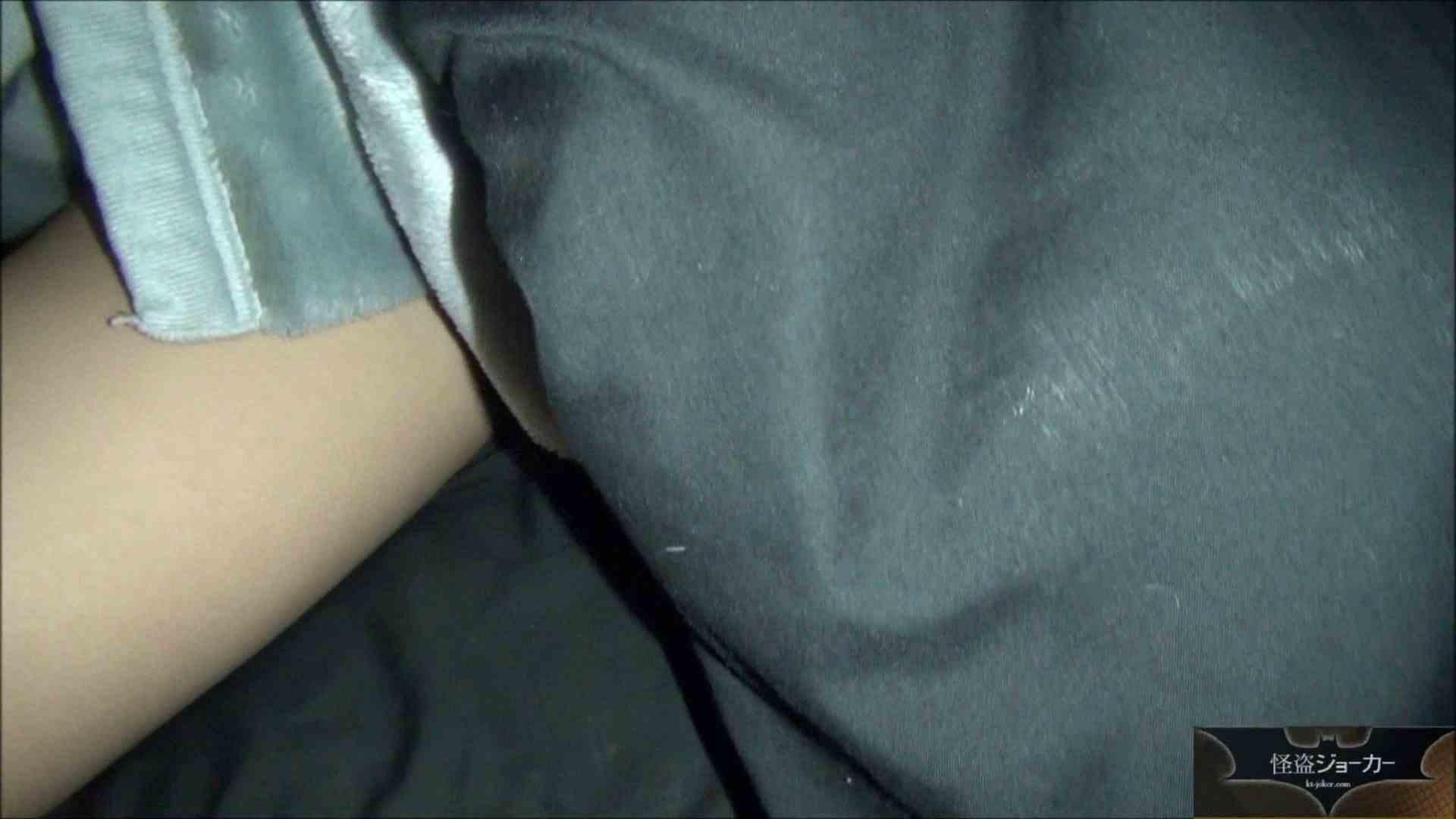 【未公開】vol.19 女末のはしゃぐ姿・・・そして戯びのつもりが思いもよらぬ失態 ギャル攻め 濡れ場動画紹介 55画像 2