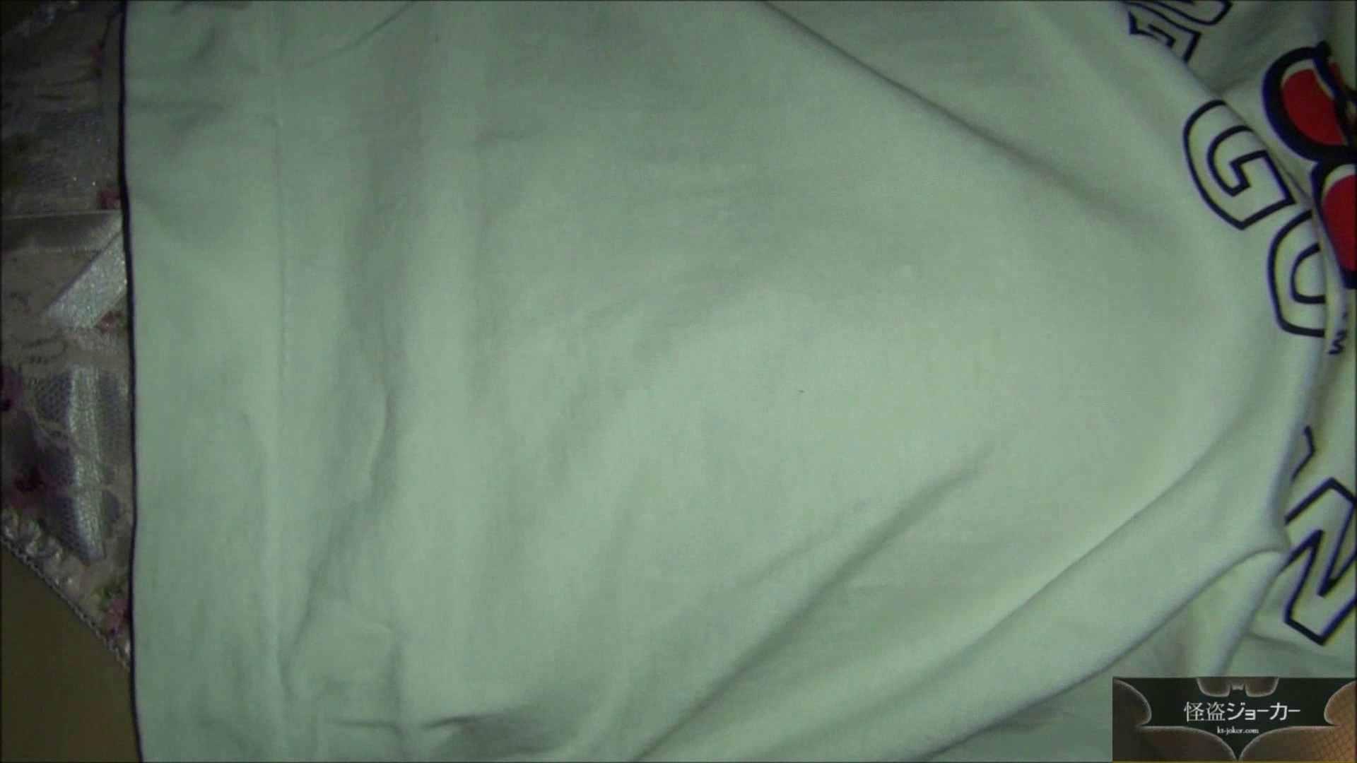 【未公開】vol.19 女末のはしゃぐ姿・・・そして戯びのつもりが思いもよらぬ失態 巨乳 ワレメ無修正動画無料 55画像 19