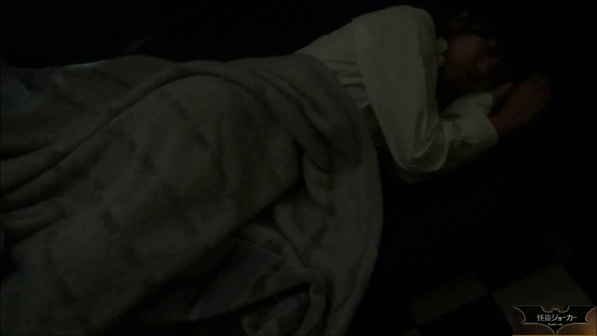 【未公開】vol.22 ●貴の部屋でおやすみなさい。 高画質 すけべAV動画紹介 63画像 21