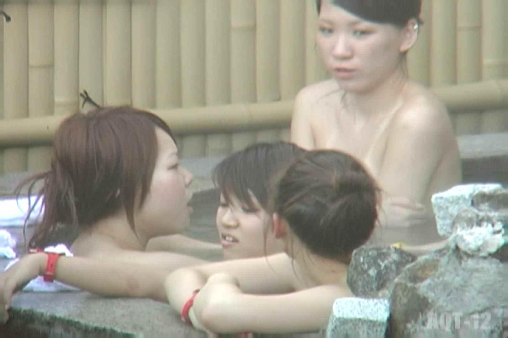 女露天風呂劇場 Vol.04 露天丸見え  68画像 36