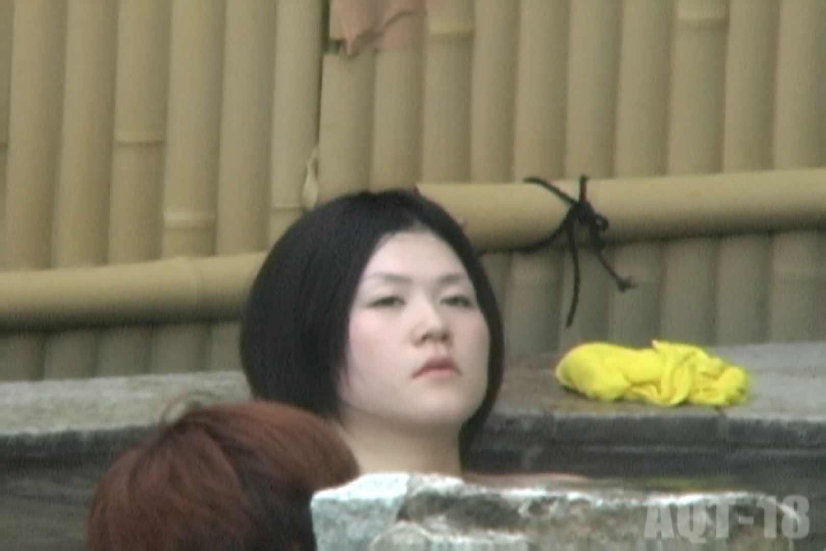 女露天風呂劇場 Vol.24 丸見え 戯れ無修正画像 107画像 8