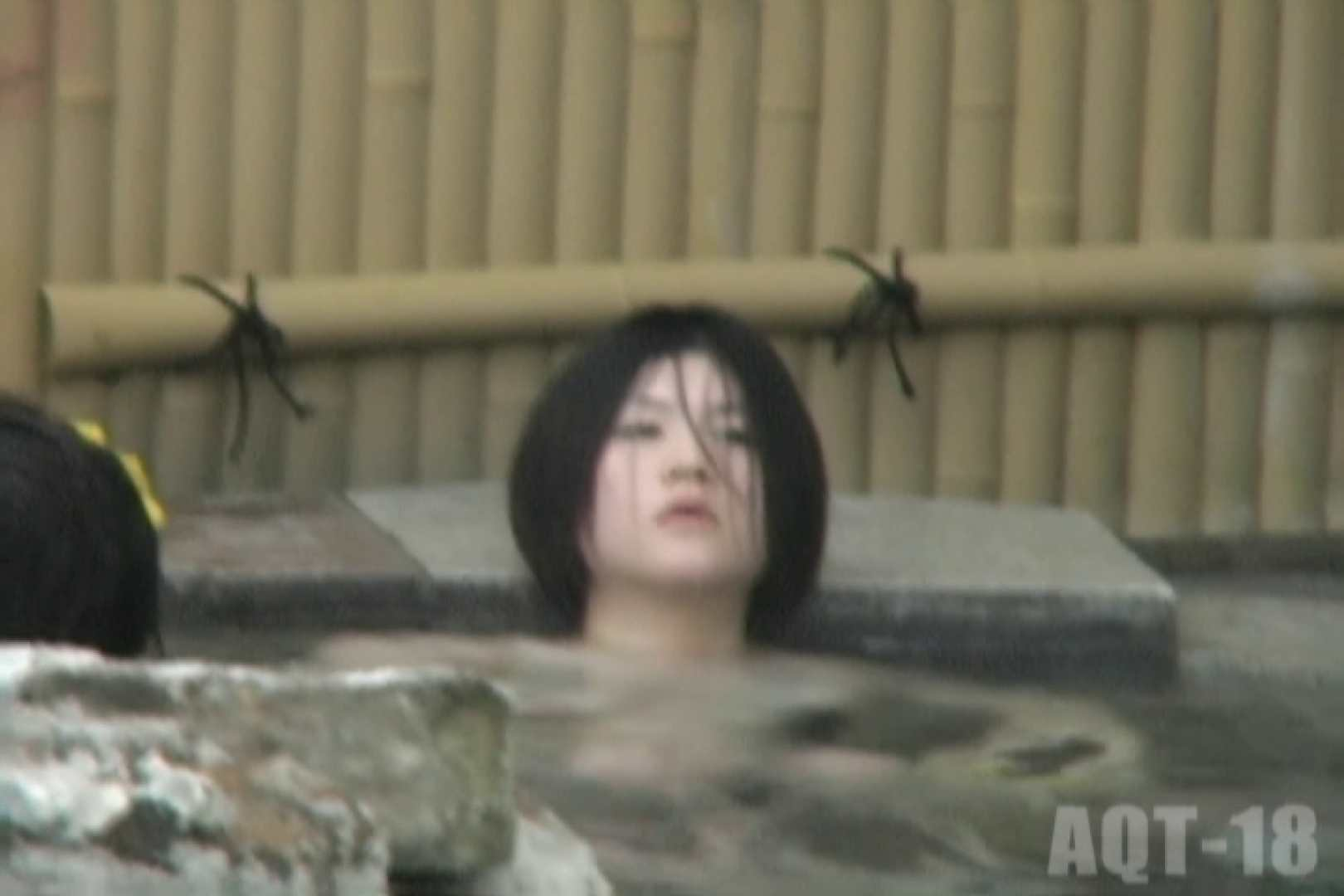 女露天風呂劇場 Vol.24 丸見え 戯れ無修正画像 107画像 59