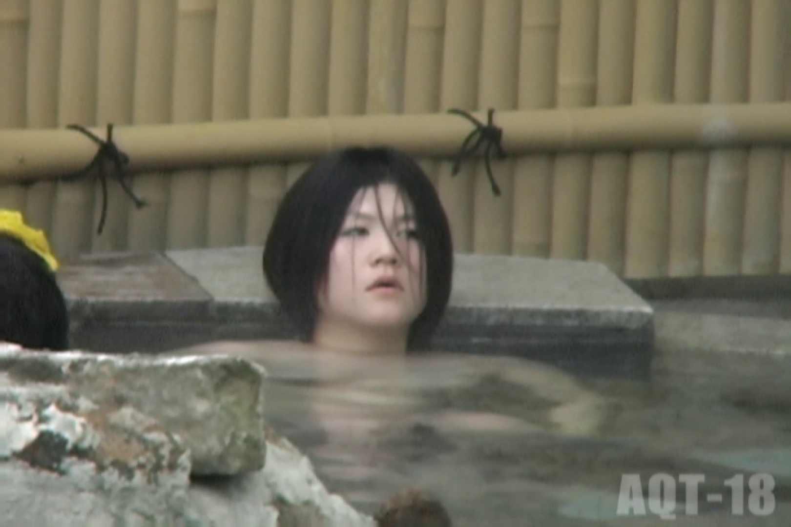 女露天風呂劇場 Vol.24 丸見え 戯れ無修正画像 107画像 65