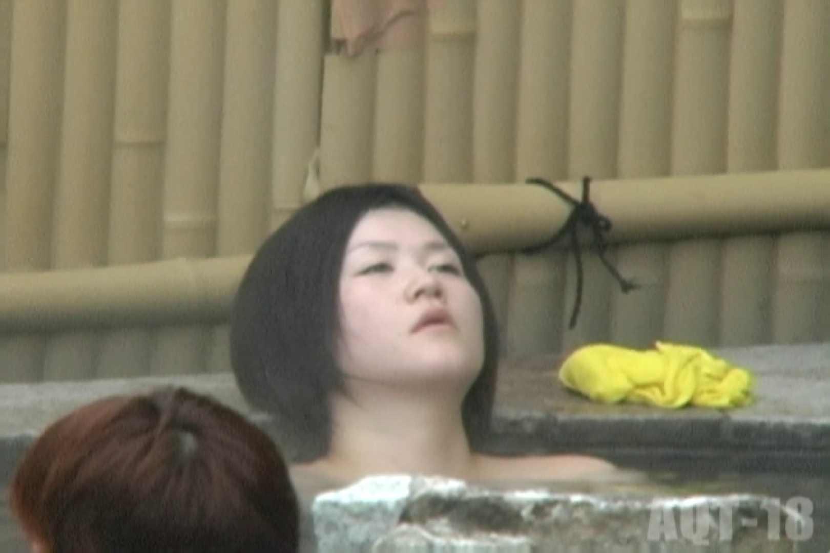 女露天風呂劇場 Vol.24 丸見え 戯れ無修正画像 107画像 101