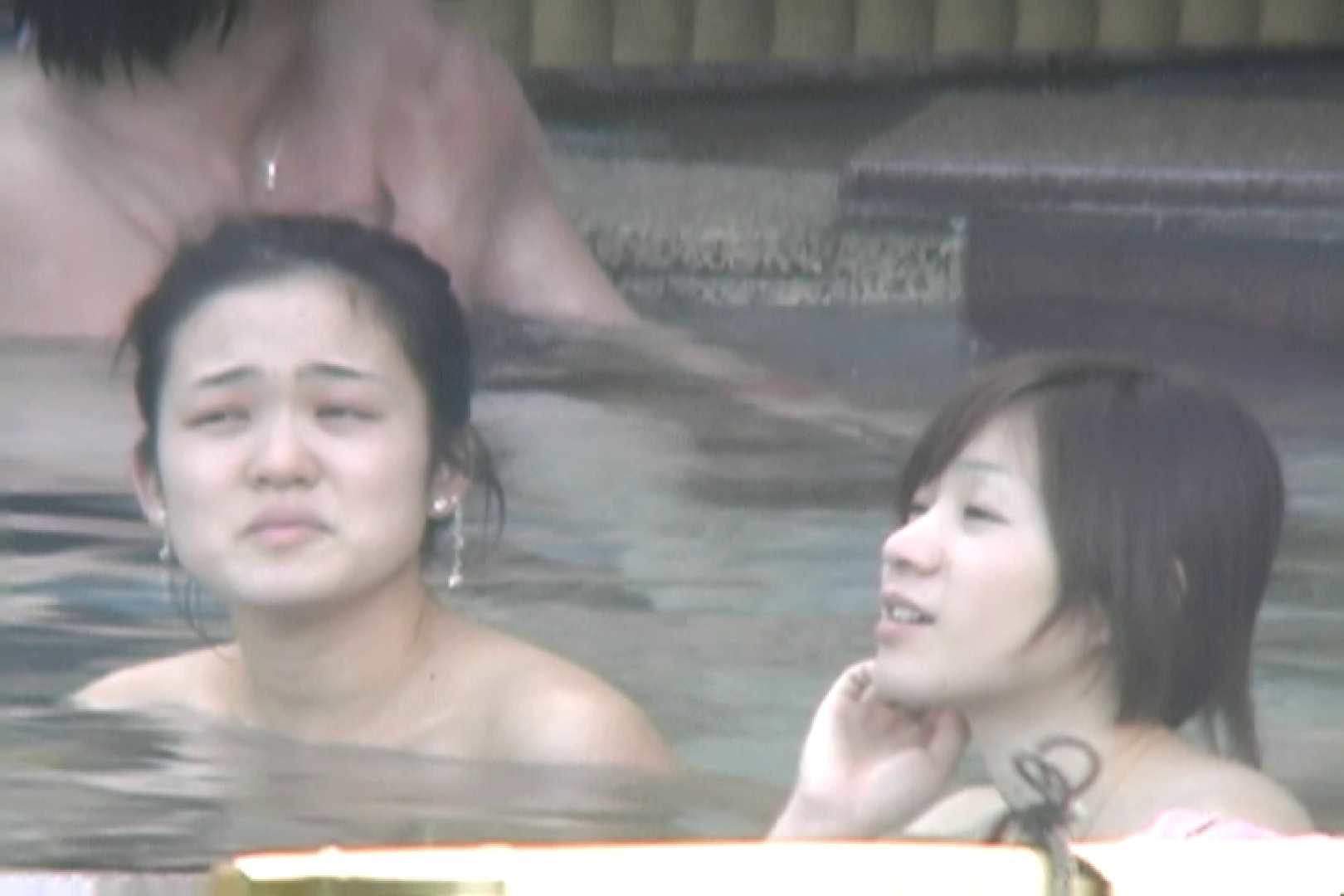 女露天風呂劇場 Vol.39 丸見え  64画像 18