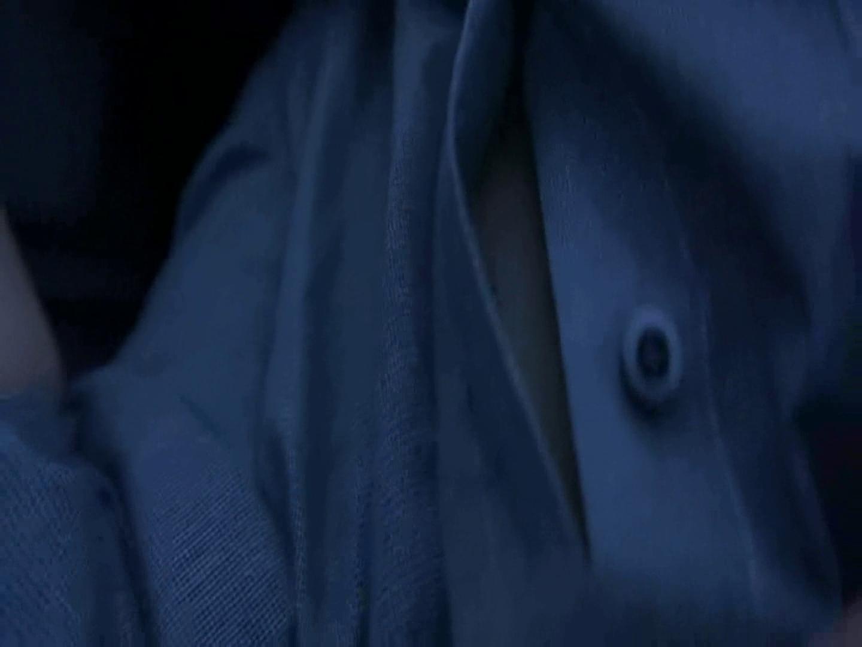vol.6 葵は甲子園の応援、その昼寝中の情事です。 巨乳 性交動画流出 73画像 3