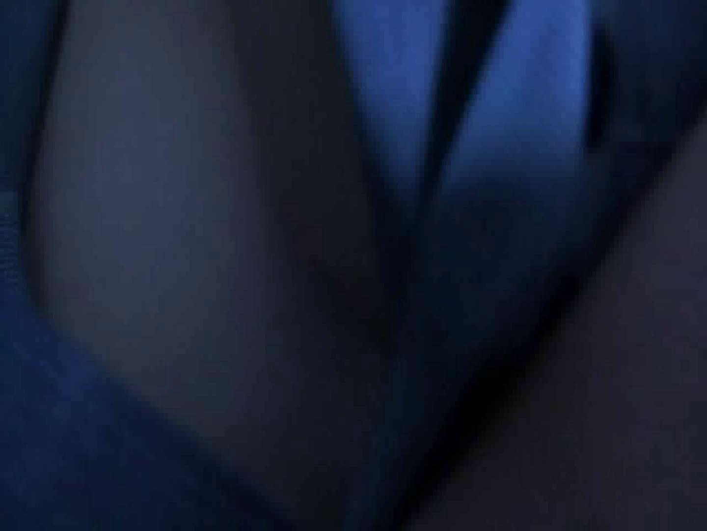 vol.6 葵は甲子園の応援、その昼寝中の情事です。 ギャル攻め スケベ動画紹介 73画像 54