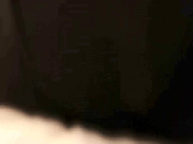 vol.7 葵に魔法をかけて、じっくり触りました。 ○族 エロ画像 53画像 39