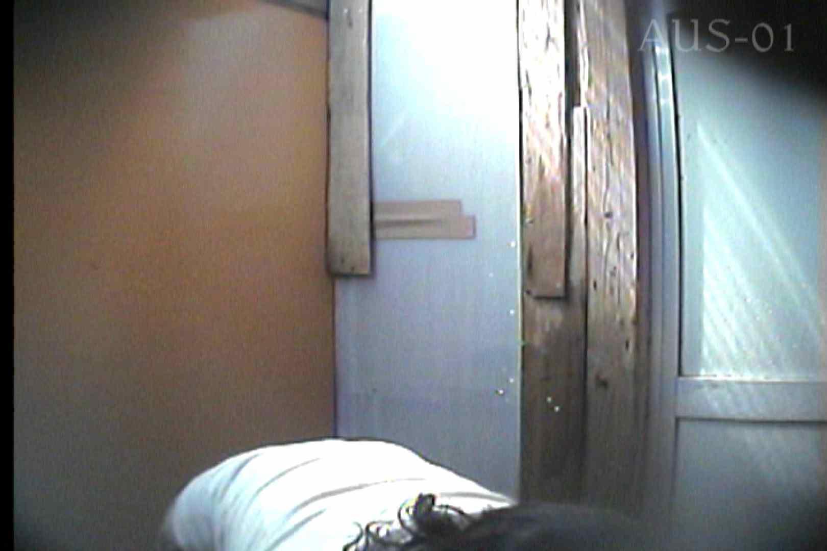 海の家の更衣室 Vol.03 盛合せ ぱこり動画紹介 82画像 15