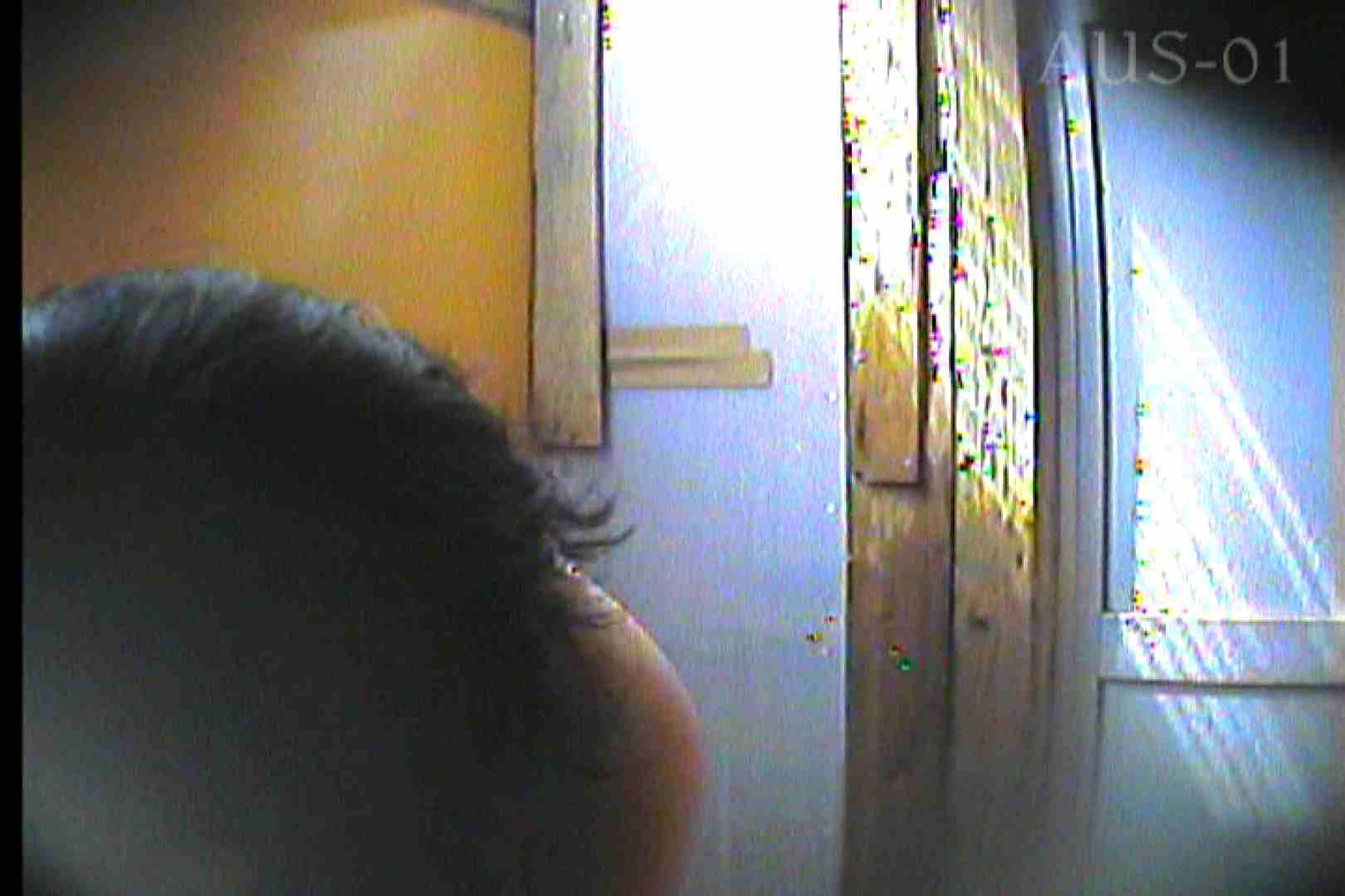 海の家の更衣室 Vol.03 シャワー室 エロ画像 82画像 34