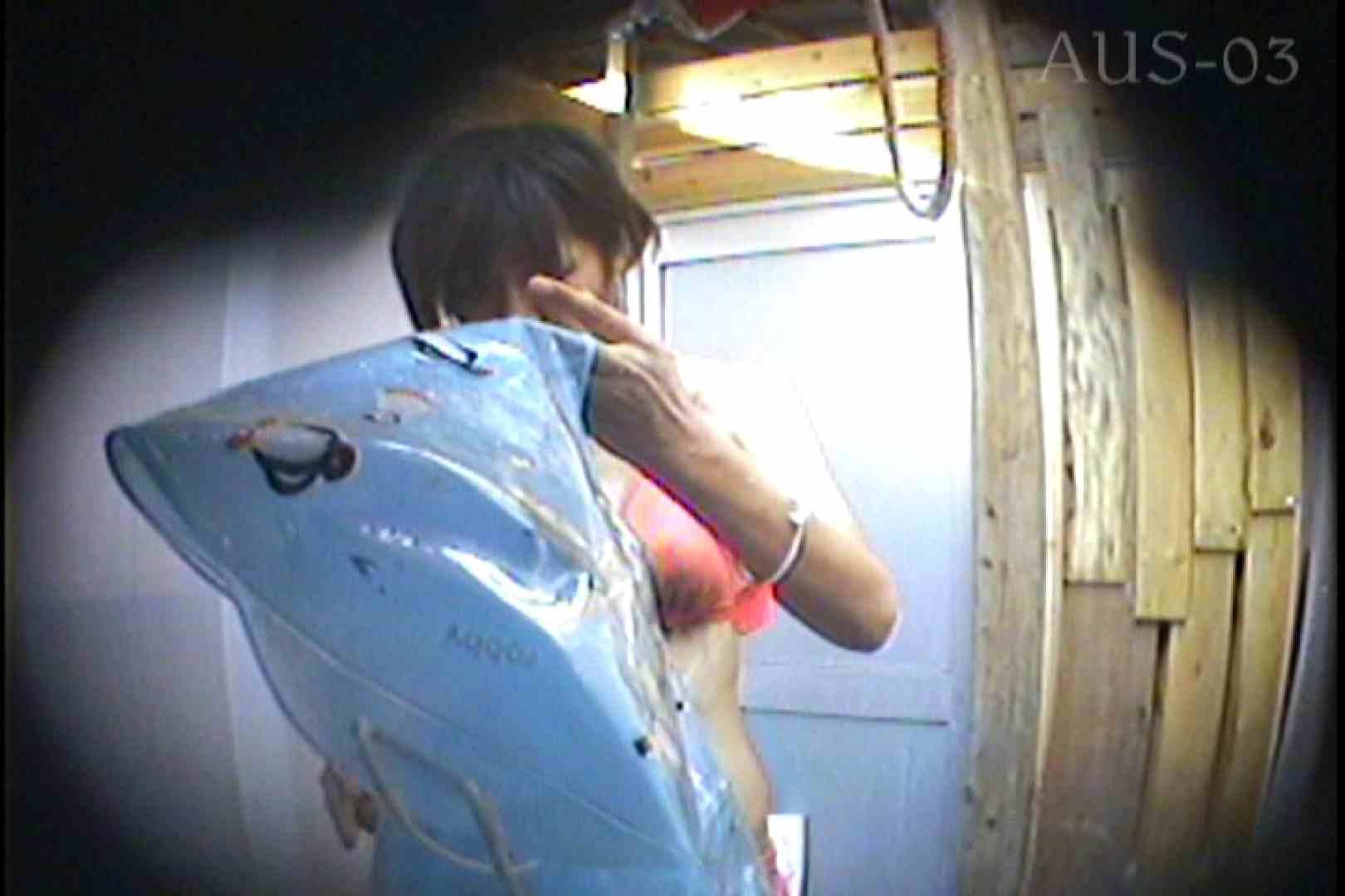 海の家の更衣室 Vol.10 高画質 性交動画流出 76画像 4