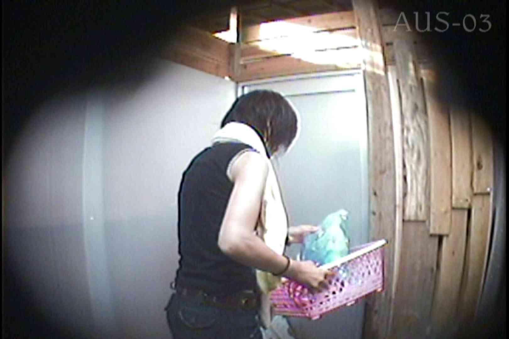 海の家の更衣室 Vol.10 盛合せ すけべAV動画紹介 76画像 21