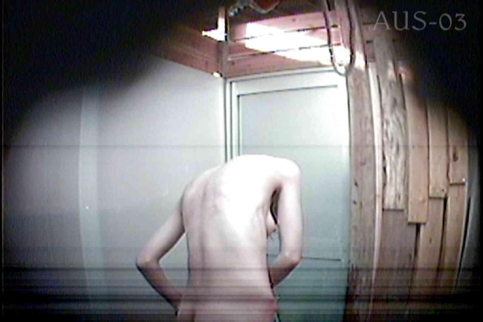 海の家の更衣室 Vol.10 高画質 性交動画流出 76画像 64
