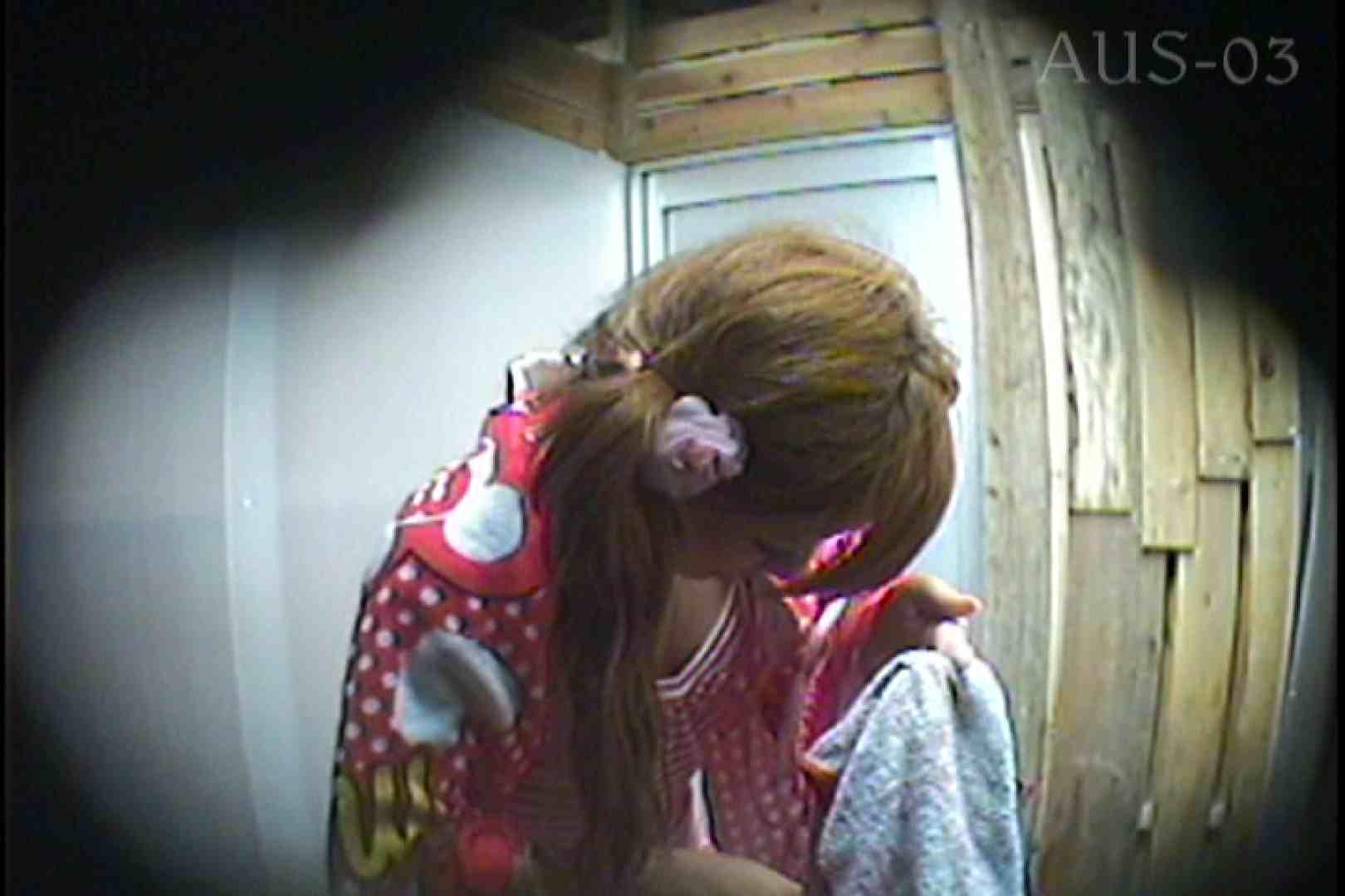 海の家の更衣室 Vol.14 シャワー室 性交動画流出 91画像 6