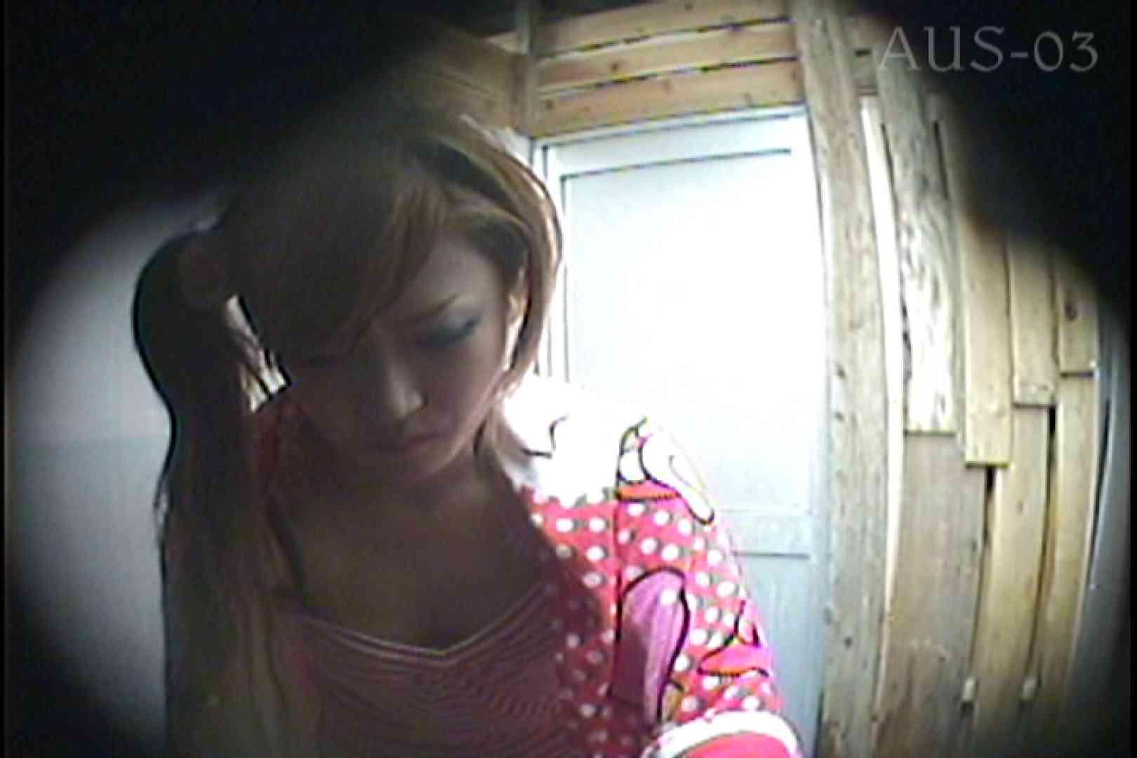 海の家の更衣室 Vol.14 日焼けした肌 オメコ動画キャプチャ 91画像 8