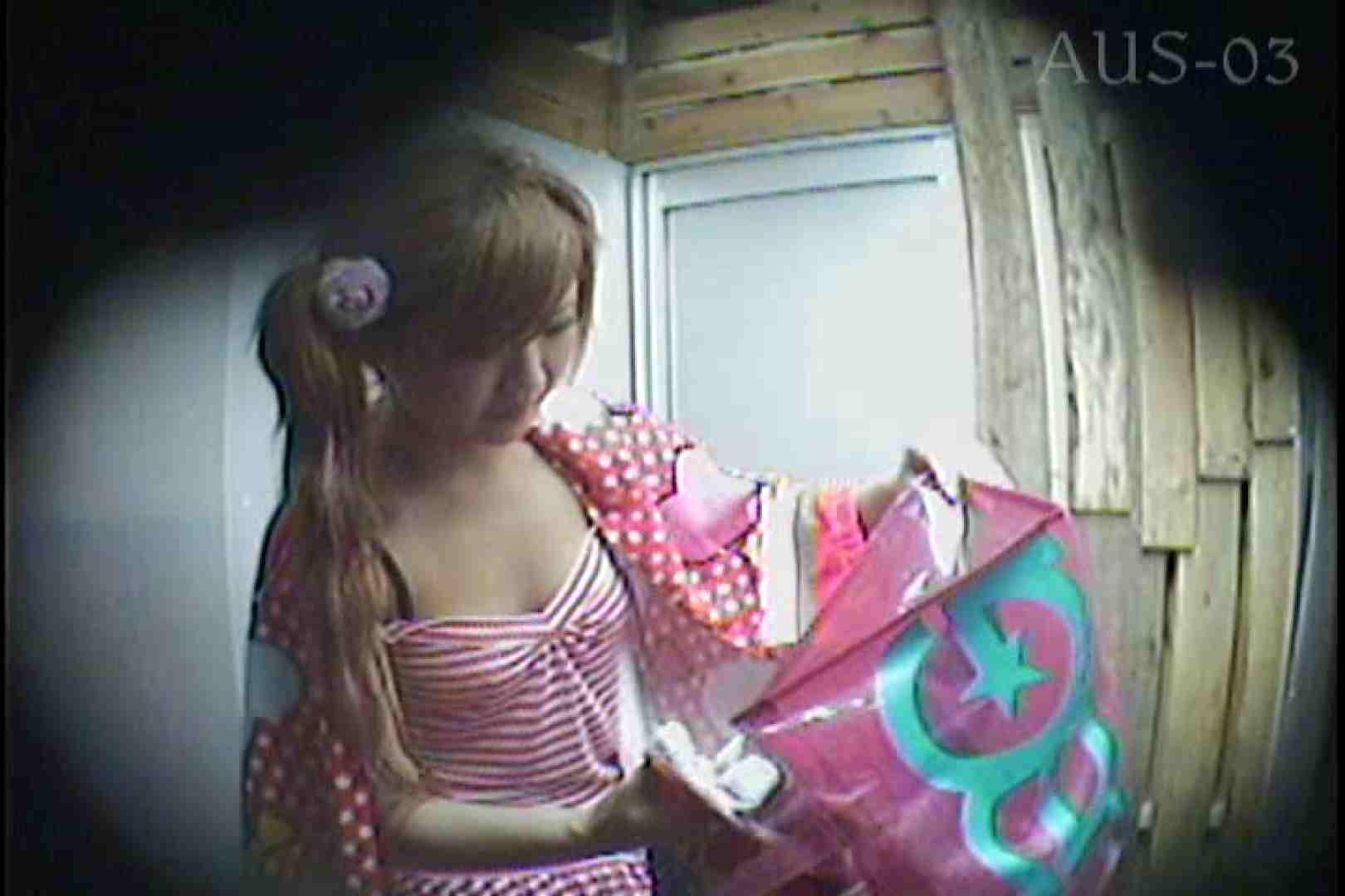 海の家の更衣室 Vol.14 シャワー室 性交動画流出 91画像 15