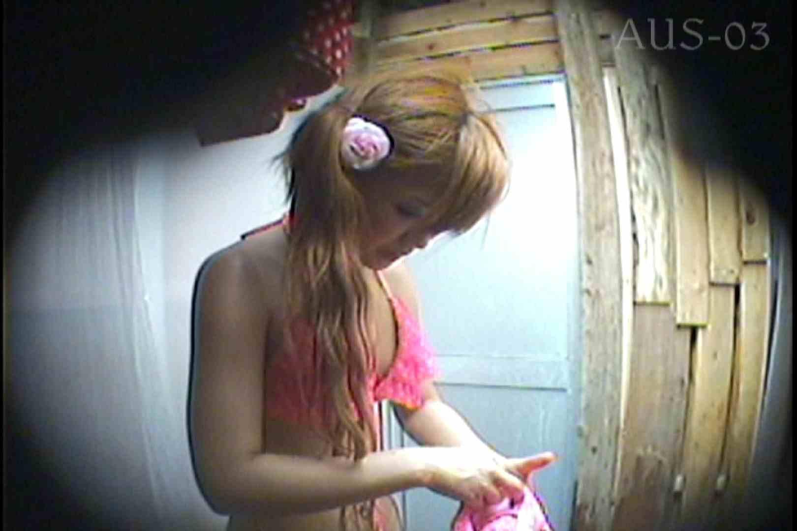 海の家の更衣室 Vol.14 シャワー室 性交動画流出 91画像 24