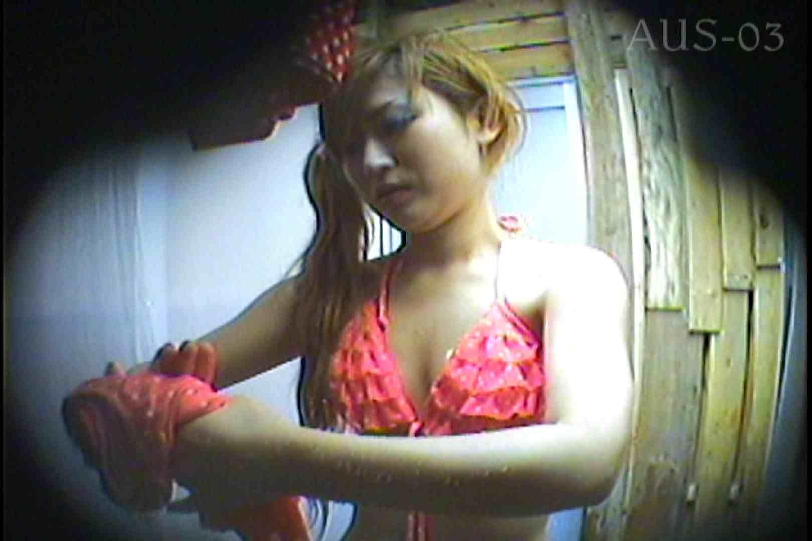 海の家の更衣室 Vol.14 日焼けした肌 オメコ動画キャプチャ 91画像 26