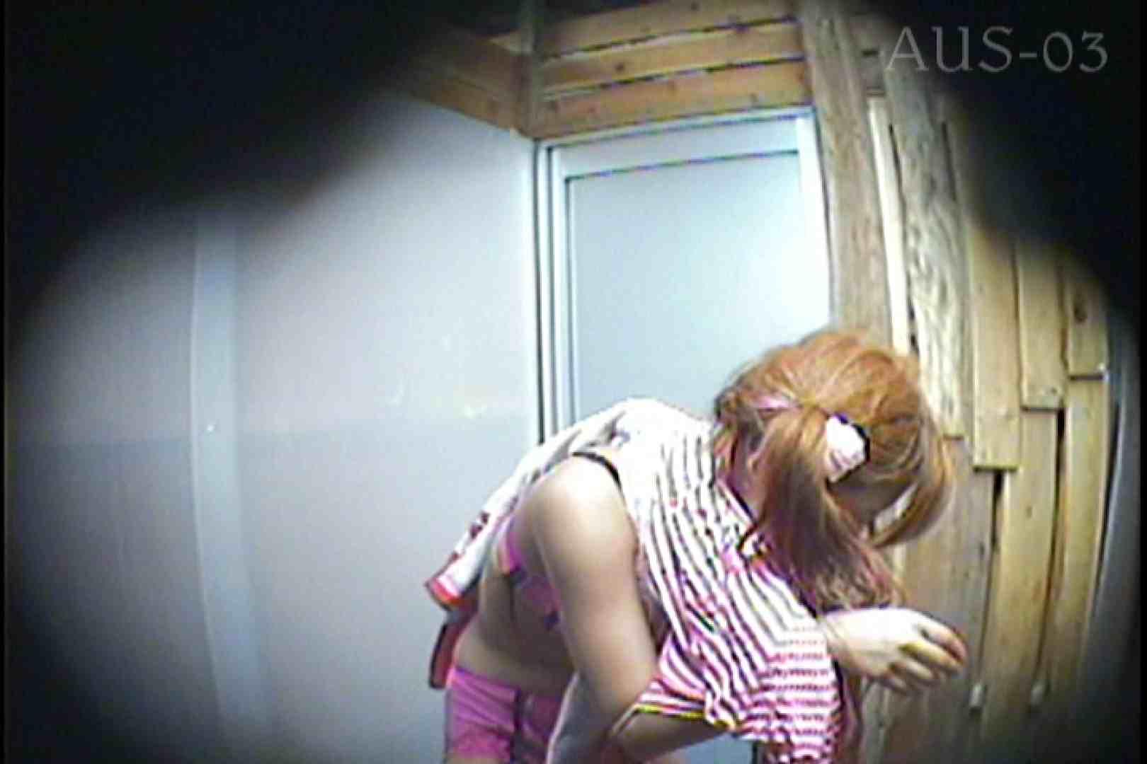海の家の更衣室 Vol.14 桃色乳首 われめAV動画紹介 91画像 68