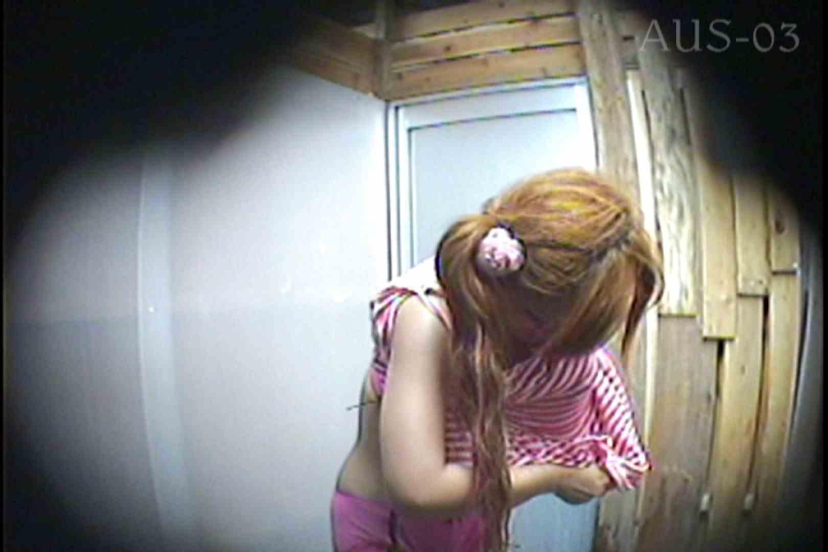 海の家の更衣室 Vol.14 シャワー おまんこ無修正動画無料 91画像 70