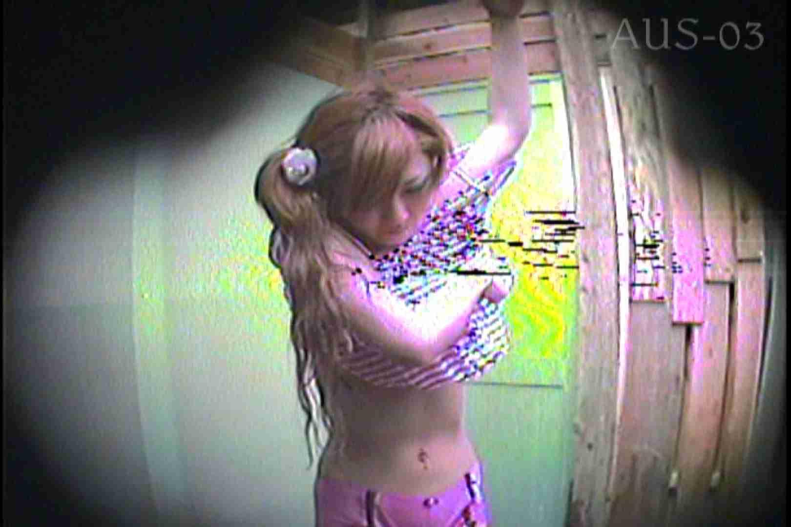 海の家の更衣室 Vol.14 日焼けした肌 オメコ動画キャプチャ 91画像 71