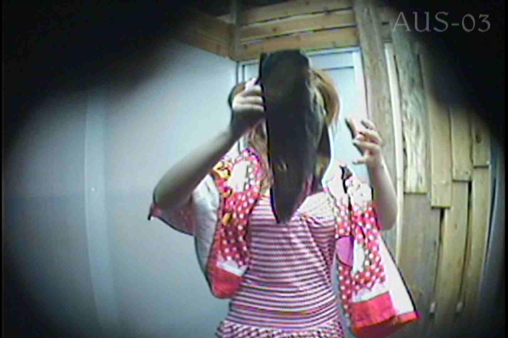 海の家の更衣室 Vol.14 高画質 SEX無修正画像 91画像 75