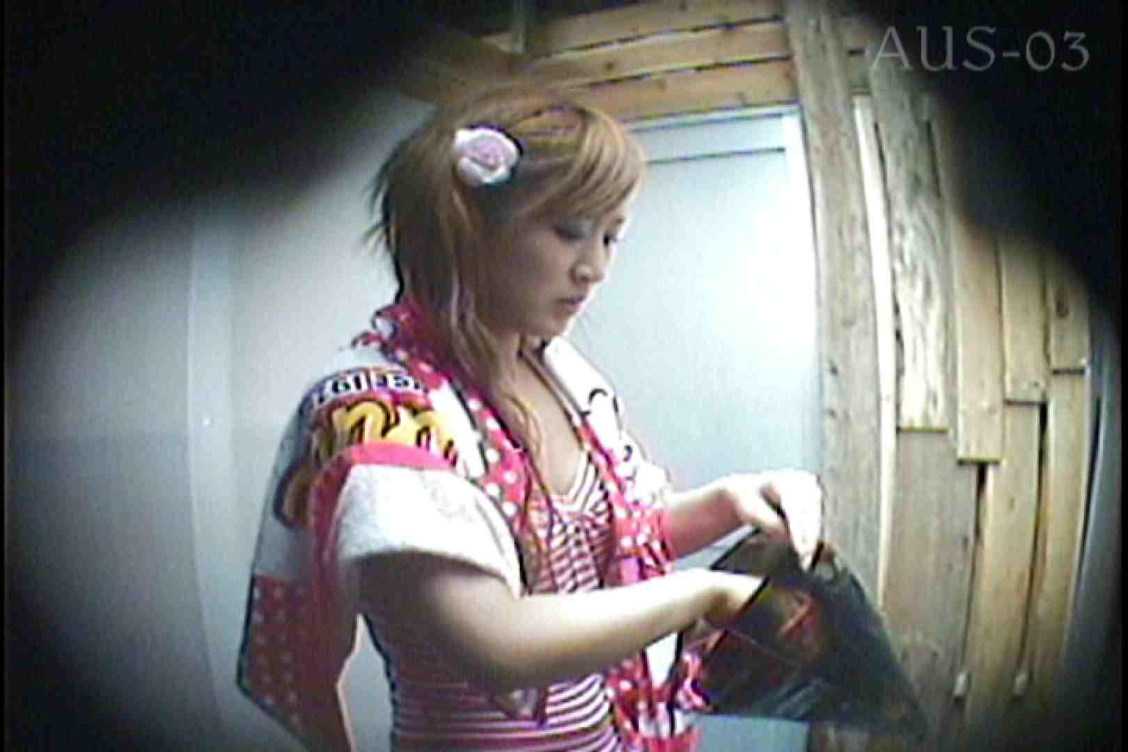 海の家の更衣室 Vol.14 桃色乳首 われめAV動画紹介 91画像 77