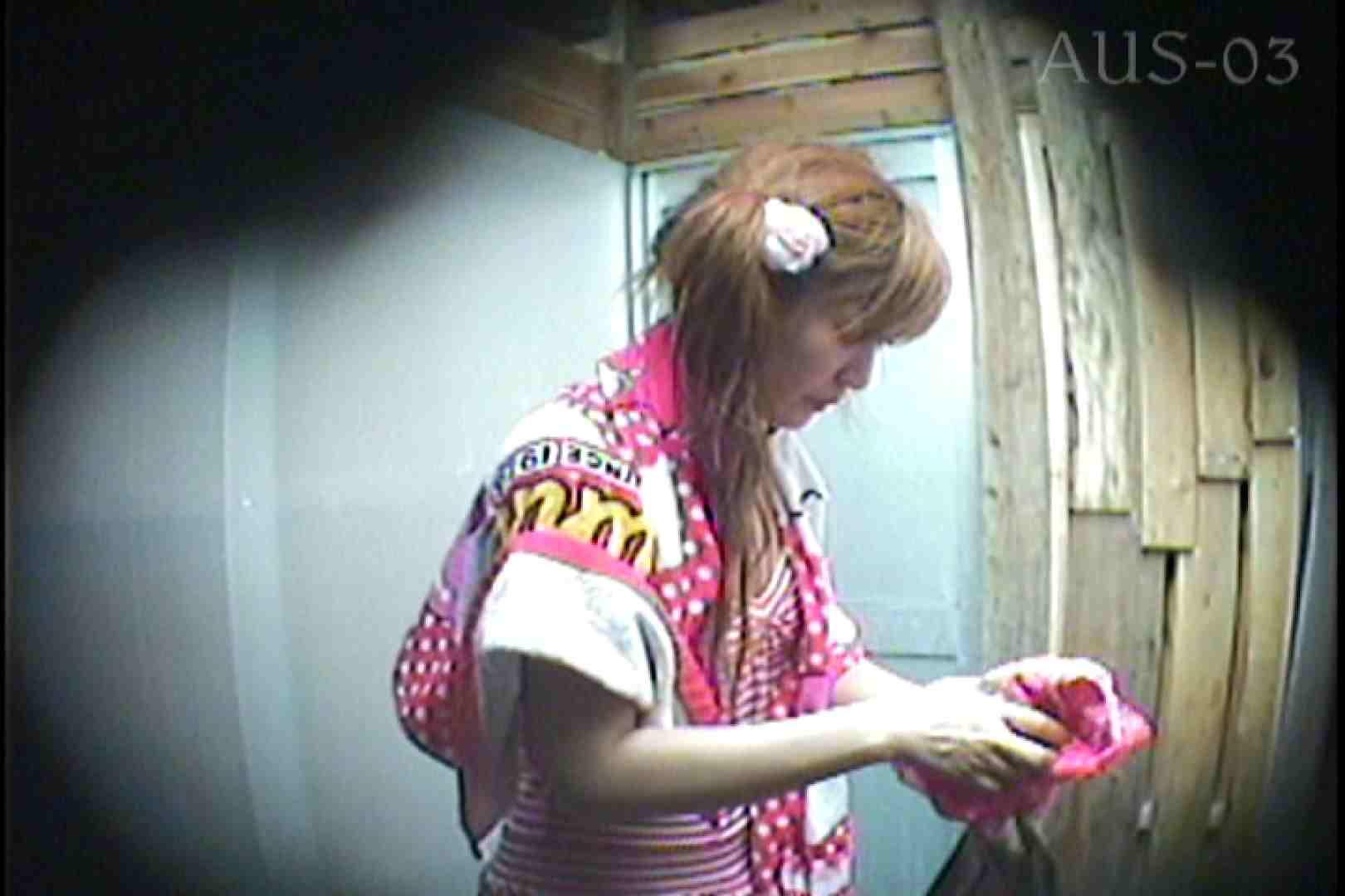 海の家の更衣室 Vol.14 シャワー室 性交動画流出 91画像 78