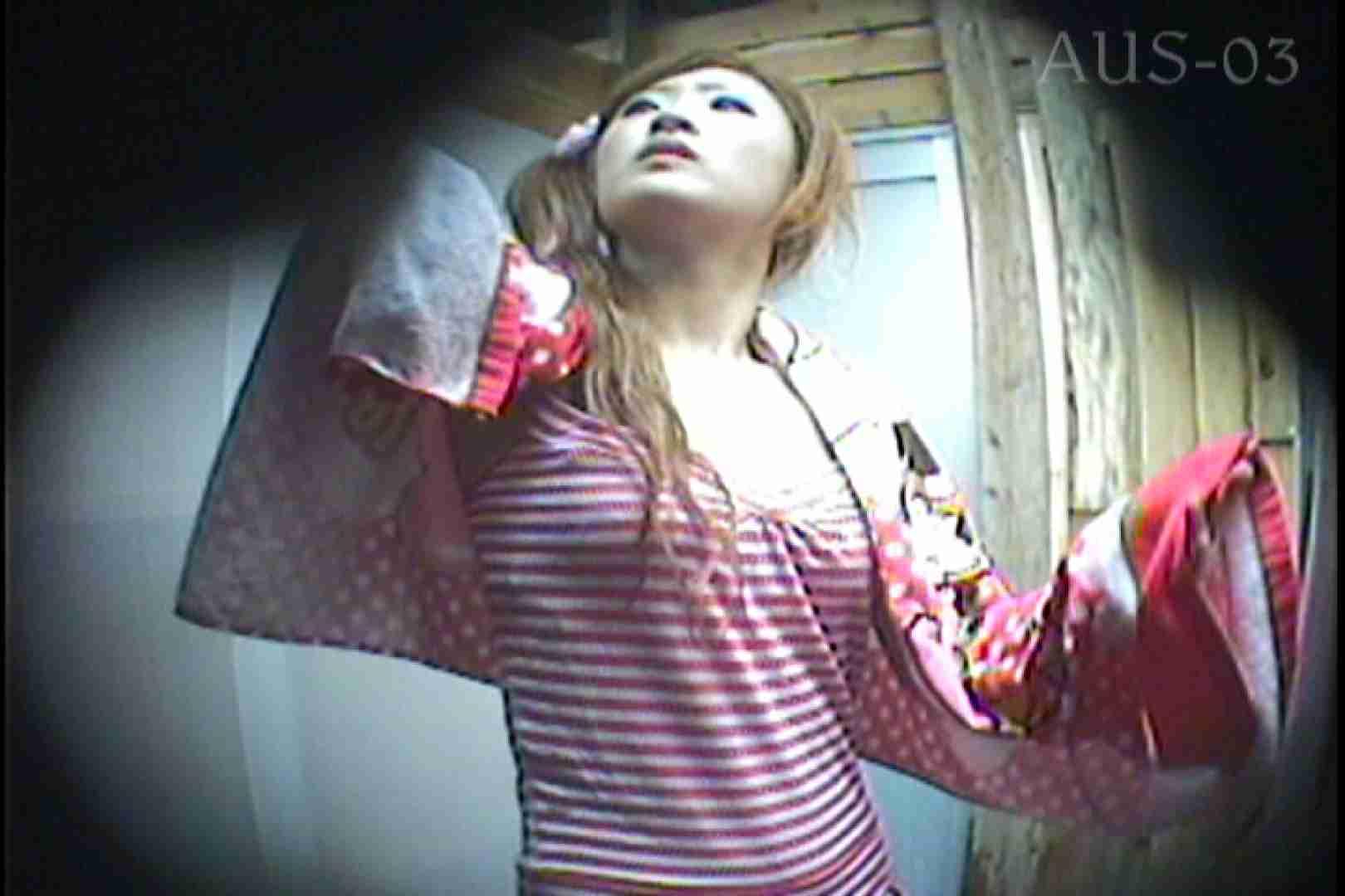 海の家の更衣室 Vol.14 シャワー おまんこ無修正動画無料 91画像 79