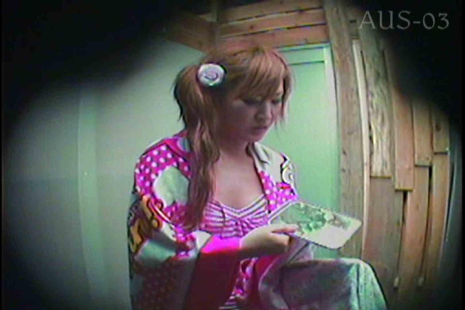 海の家の更衣室 Vol.14 日焼けした肌 オメコ動画キャプチャ 91画像 89
