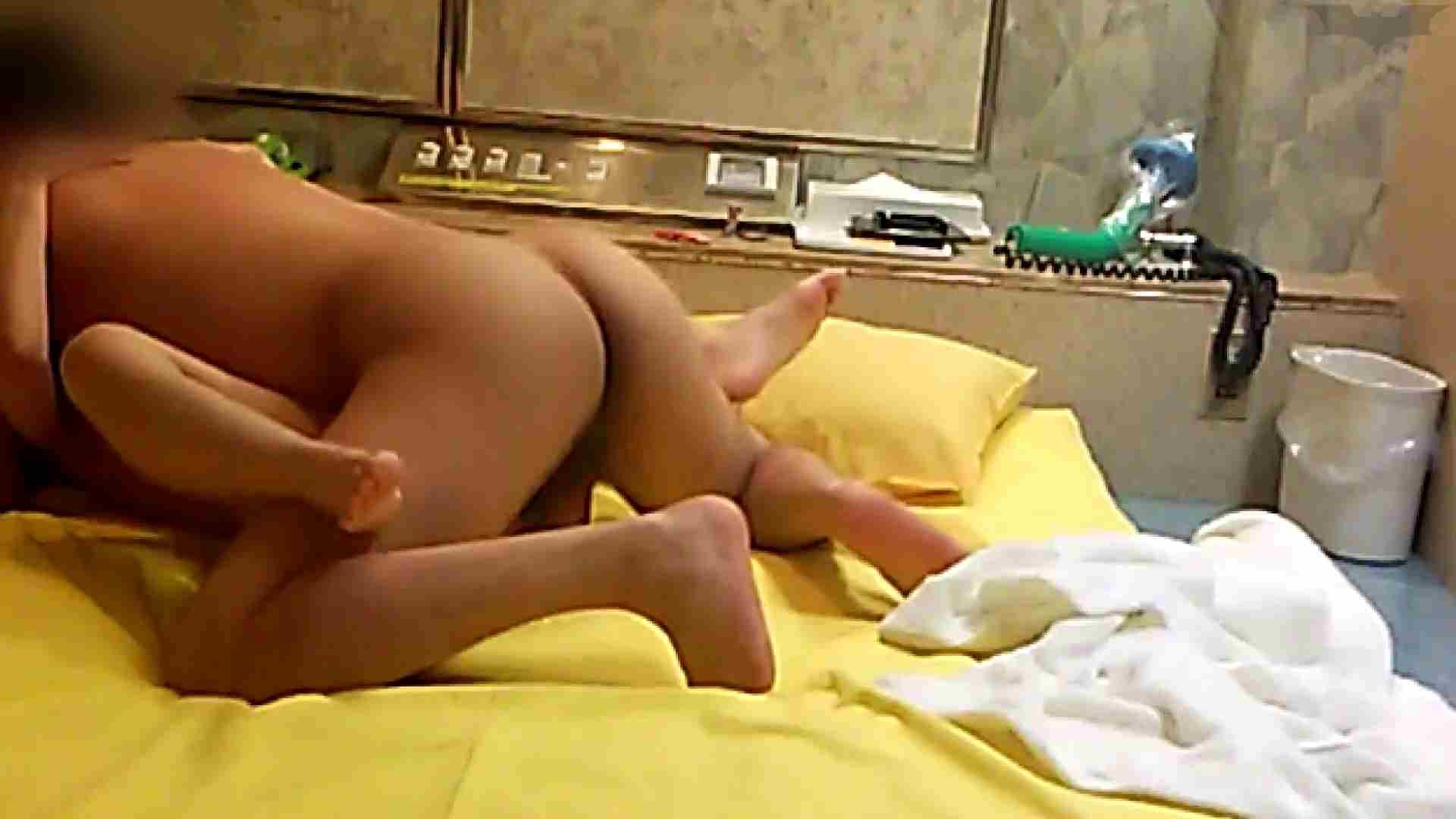 セックス覗き見ホテル Vol.01 盛合せ  91画像 88