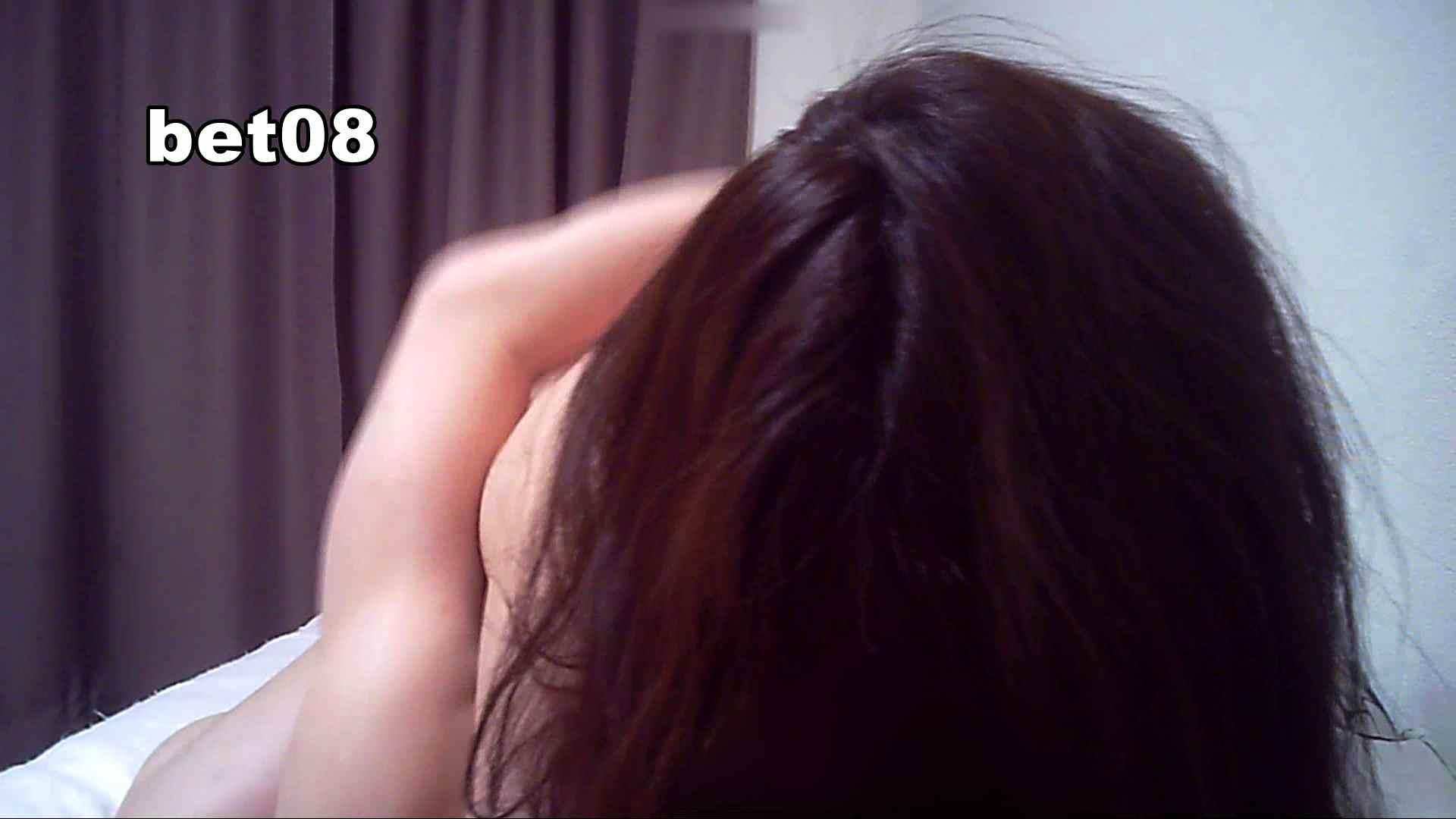 ミキ・大手旅行代理店勤務(24歳・仮名) vol.08 騎乗位ミキをご堪能下さい セックス  81画像 6