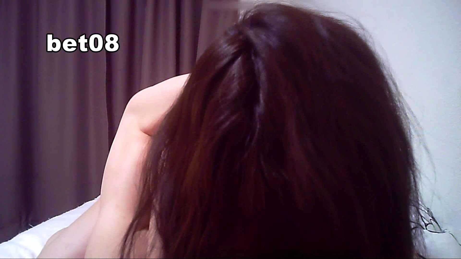 ミキ・大手旅行代理店勤務(24歳・仮名) vol.08 騎乗位ミキをご堪能下さい セックス | フェラ動画  81画像 7