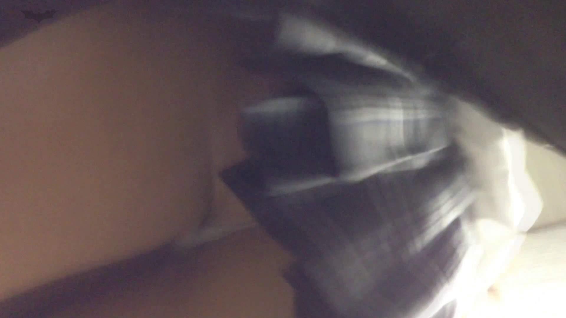 階段パンチラ Vol.08 ギャル攻め | 盛合せ  93画像 1