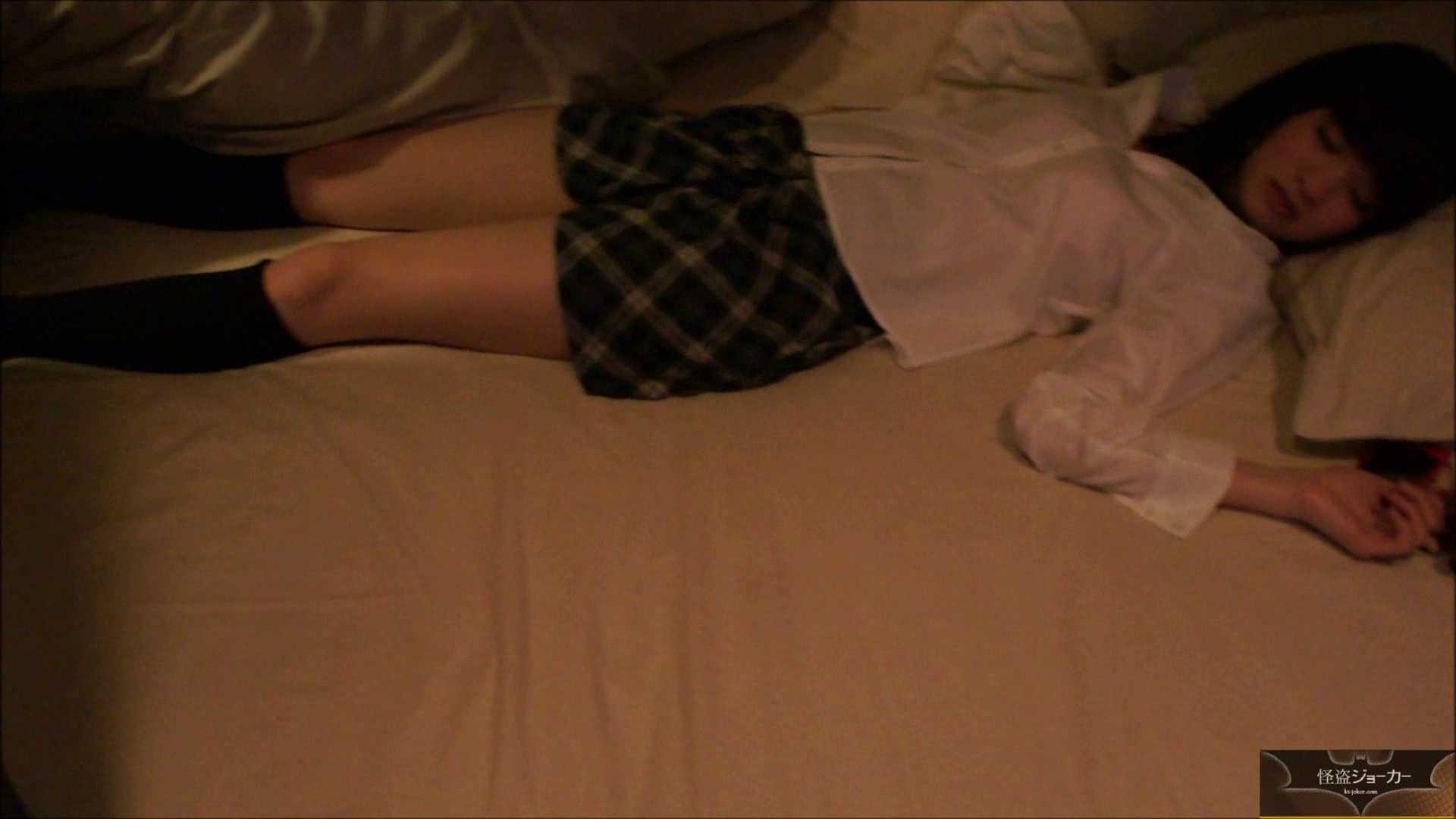 【未公開】vol.23 小春ちゃんを単独で連れ出すことに成功。 高画質 AV無料動画キャプチャ 62画像 21