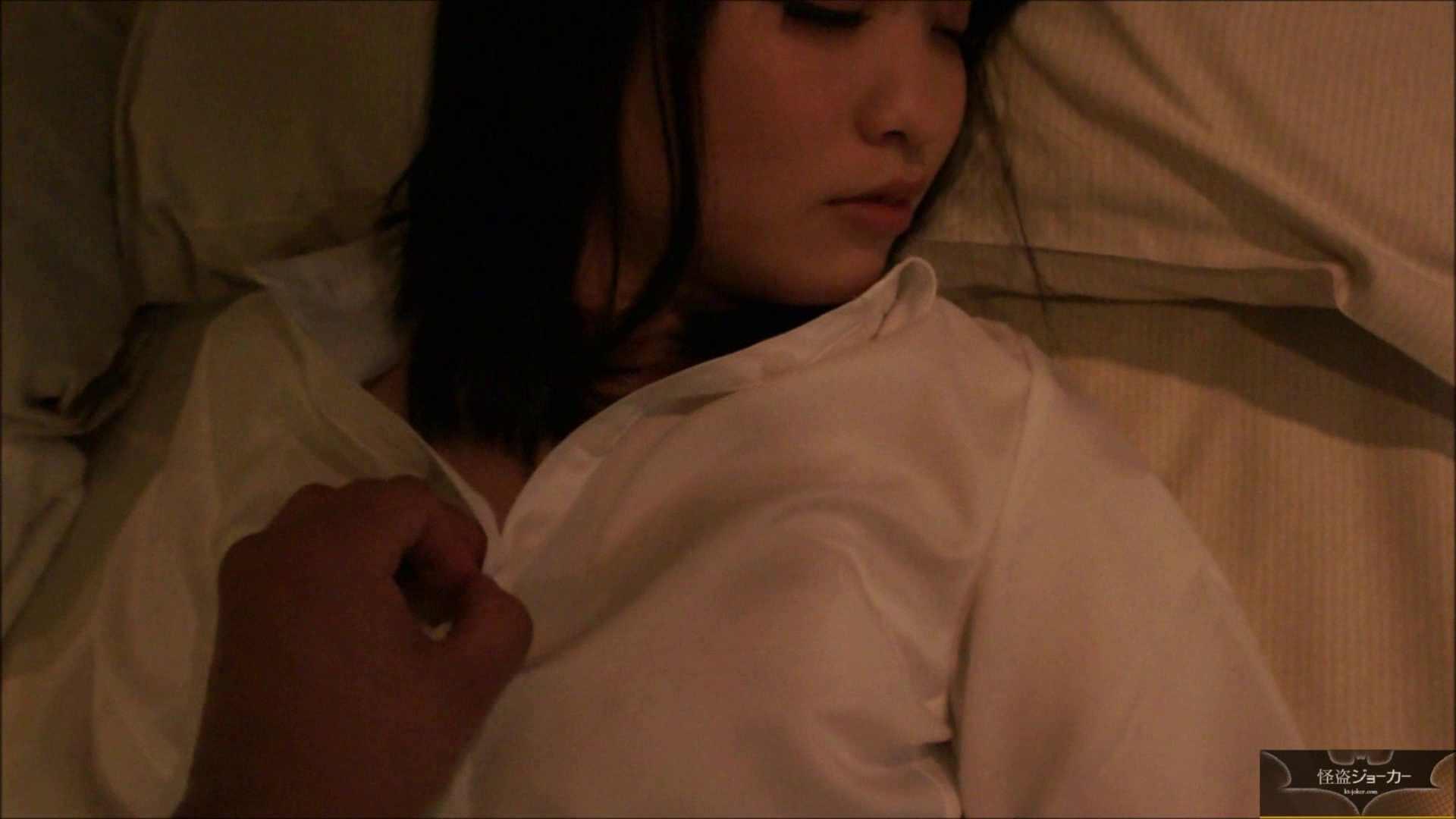 【未公開】vol.23 小春ちゃんを単独で連れ出すことに成功。 セックス AV無料動画キャプチャ 62画像 40