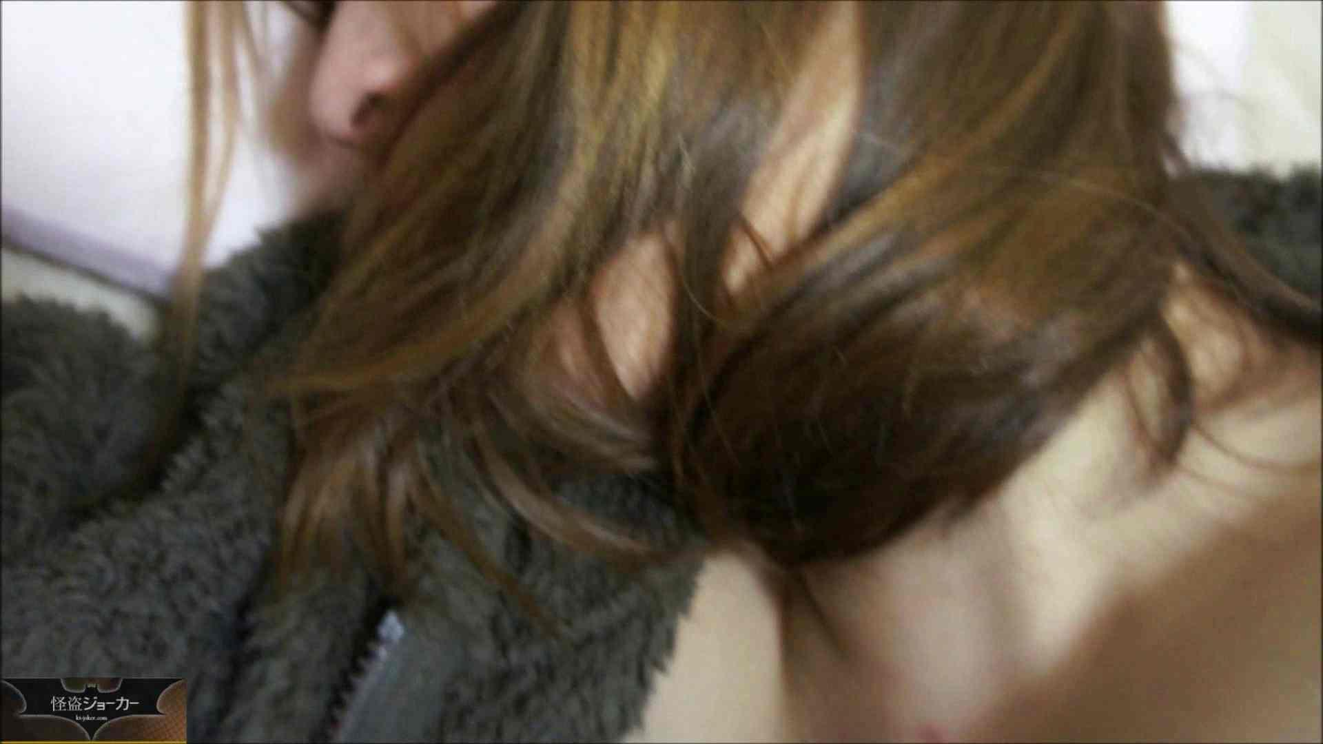 【未公開】vol.27 【ユリナの同級生】朋葉ちゃんを我が家で・・・ いじくり セックス無修正動画無料 89画像 54