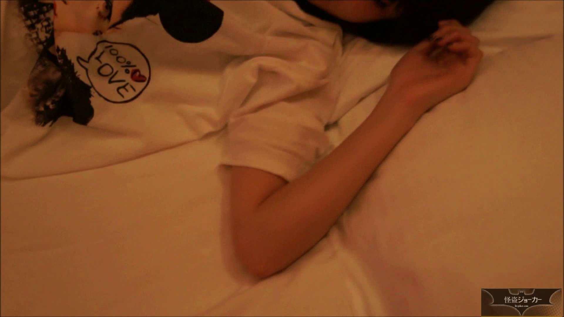 【未公開】vol.30 完全なる目民り姫になった小春ちゃん。 ギャル攻め セックス画像 60画像 2