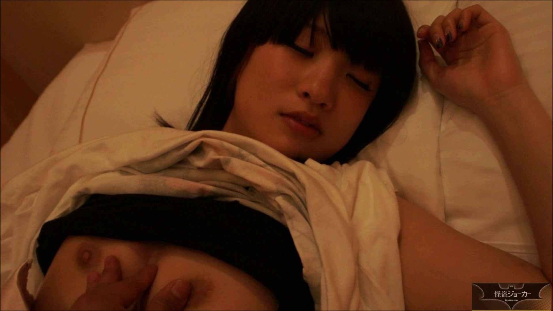 【未公開】vol.30 完全なる目民り姫になった小春ちゃん。 美乳 われめAV動画紹介 60画像 33