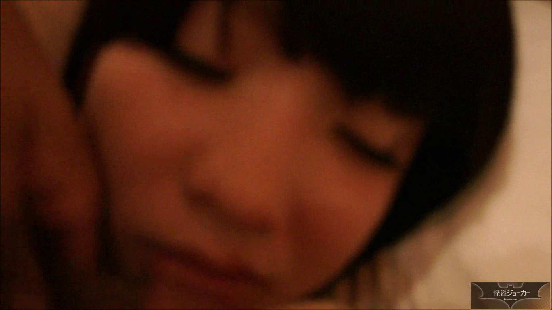 【未公開】vol.30 完全なる目民り姫になった小春ちゃん。 美乳 われめAV動画紹介 60画像 47