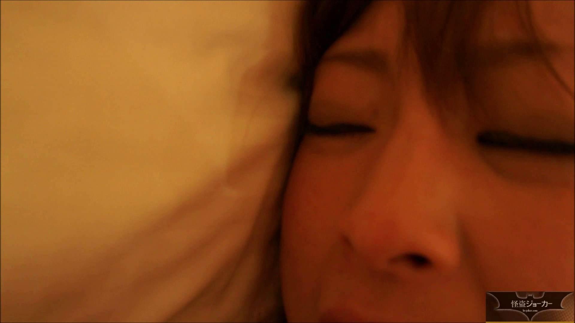 【未公開】vol.36 【援助】鏡越しの朋葉を見ながら・・・ セックス ワレメ無修正動画無料 64画像 9