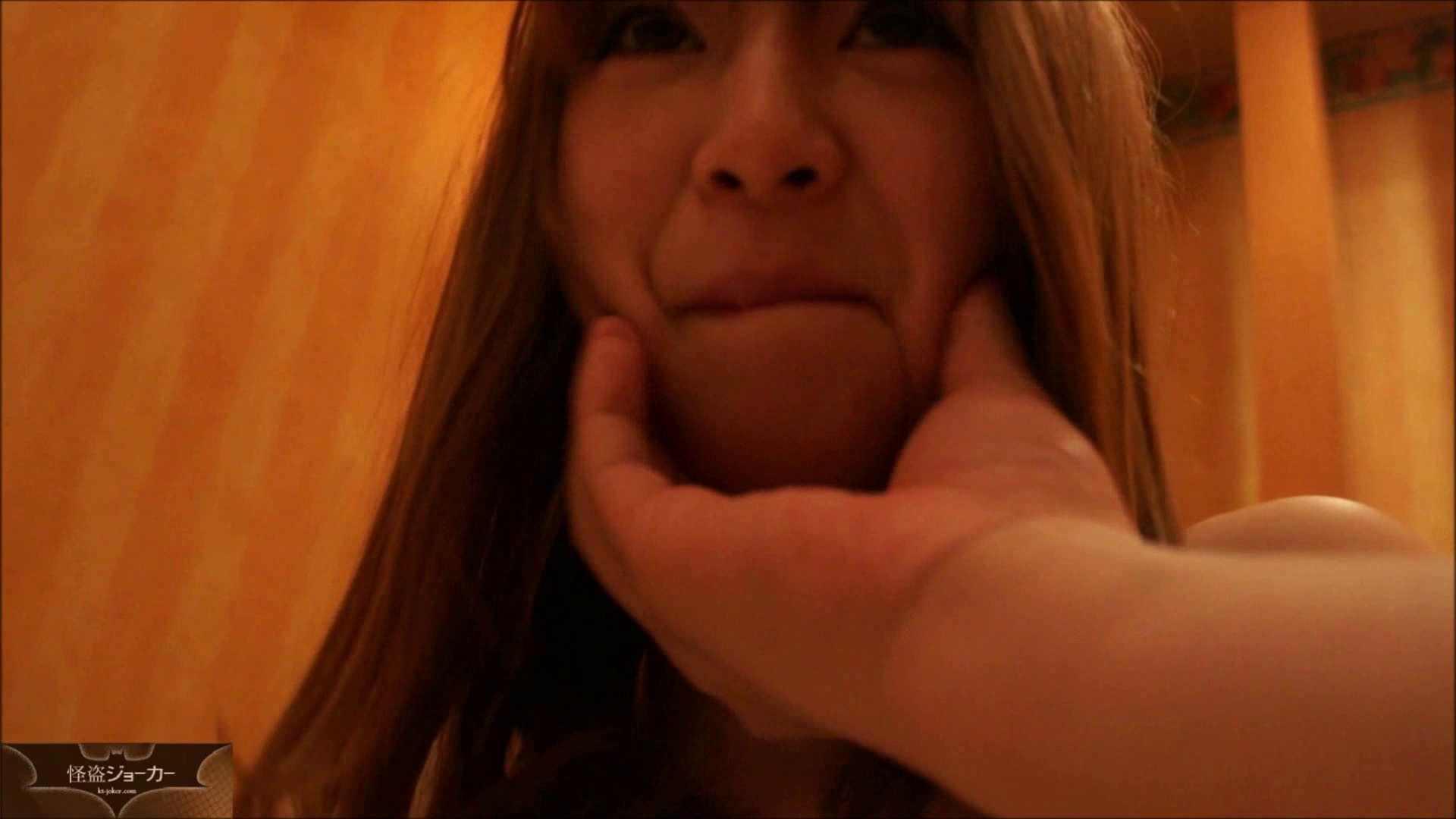 【未公開】vol.37 【援助】朋葉ちゃん、連続潮吹き・後背位で突きまくり。 ギャル攻め セックス画像 84画像 2