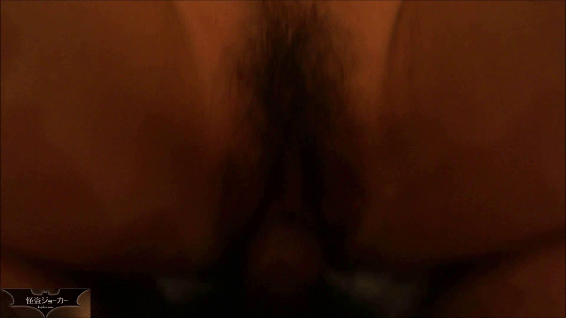 【未公開】vol.37 【援助】朋葉ちゃん、連続潮吹き・後背位で突きまくり。 フェラ動画 おまんこ動画流出 84画像 8