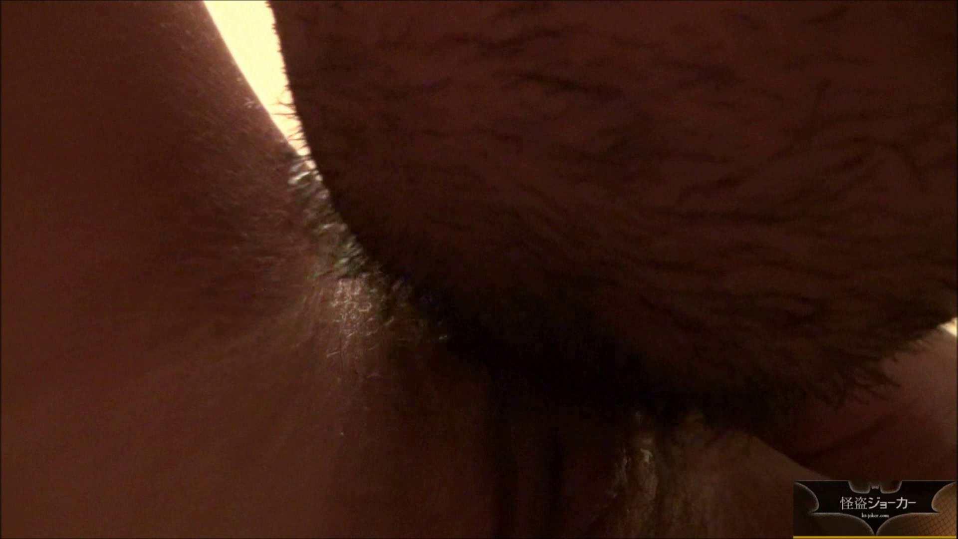 【未公開】vol.43 【朋葉】肉欲の関係。私のモノを欲し始め・・・ セックス 戯れ無修正画像 66画像 51
