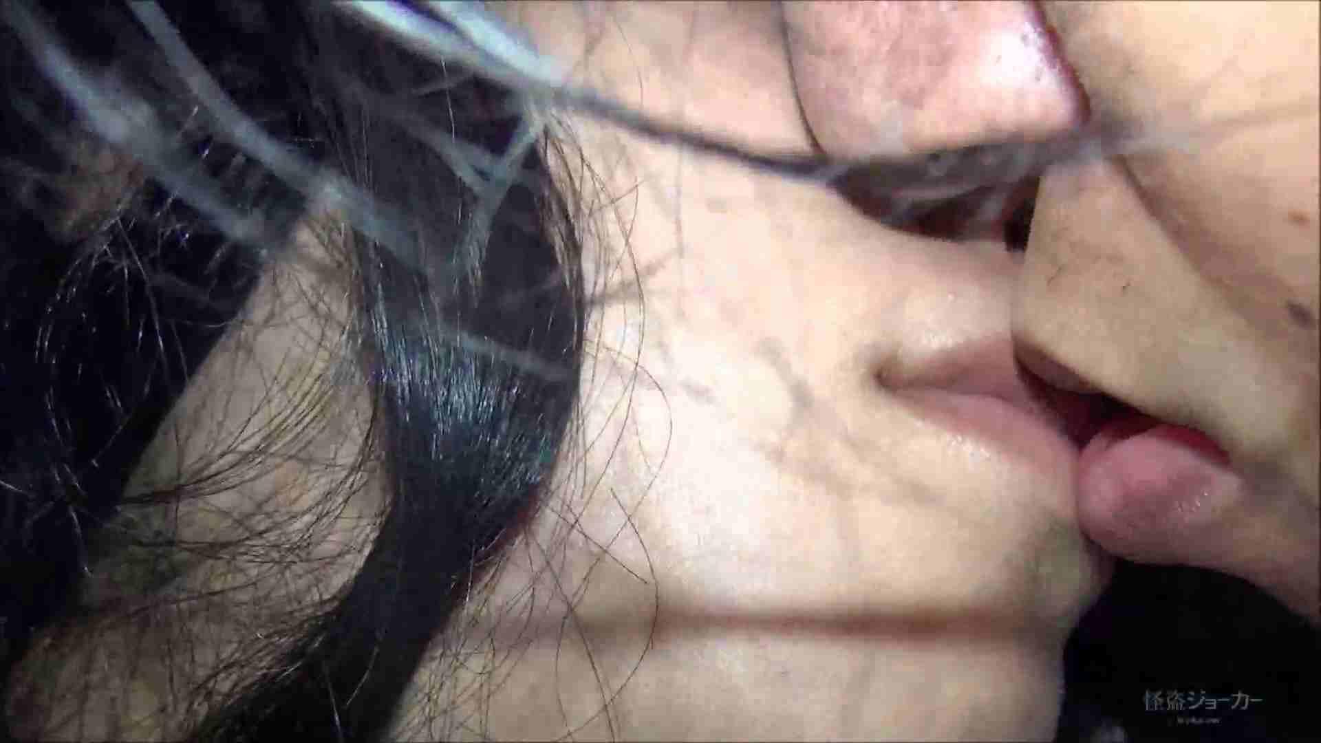 【未公開】vol.59【小春】回想・・・もう今は見れない黒髪と制月反姿。。。 細身女性 | ラブホテル  80画像 27